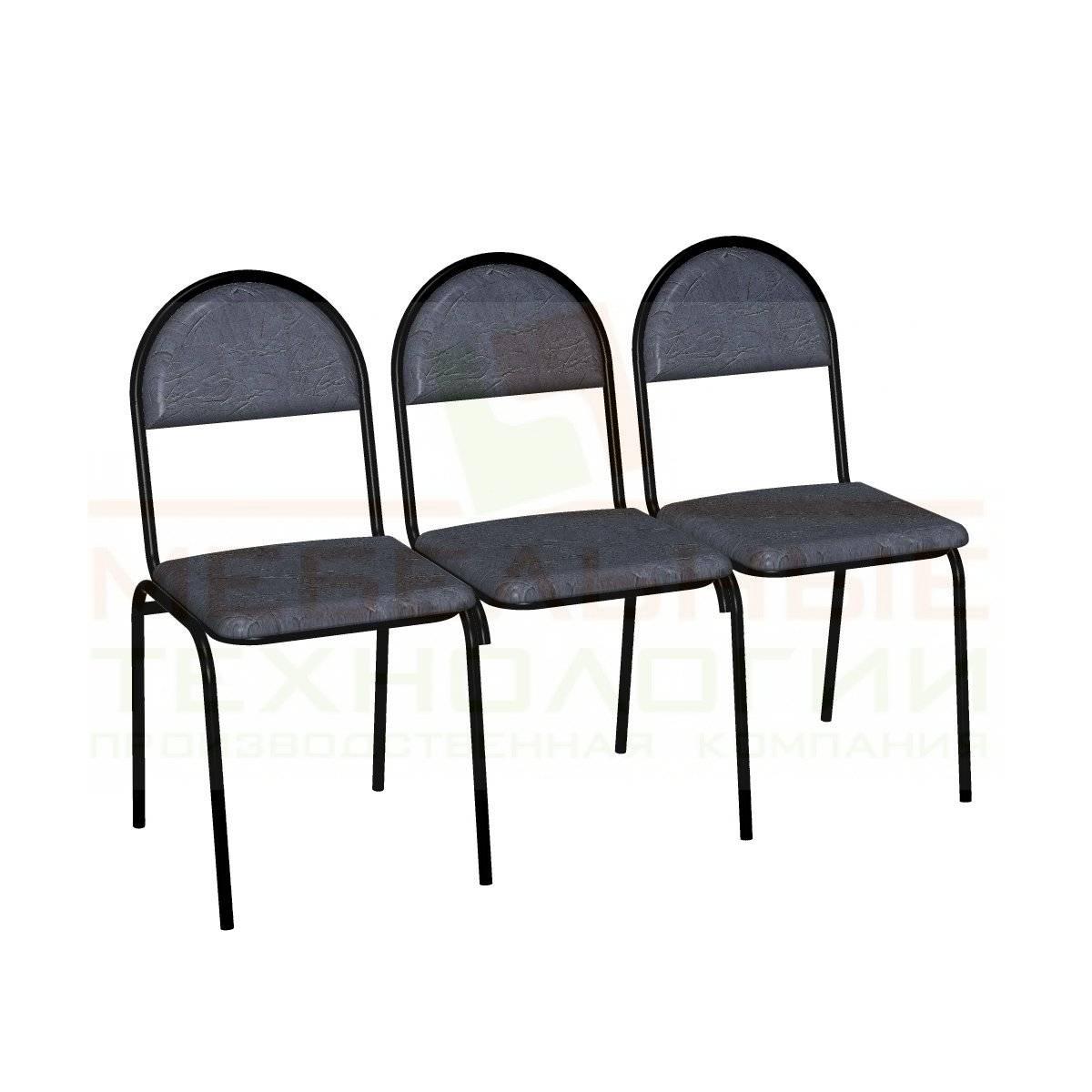 Блок стульев Стандарт МТ 05-15