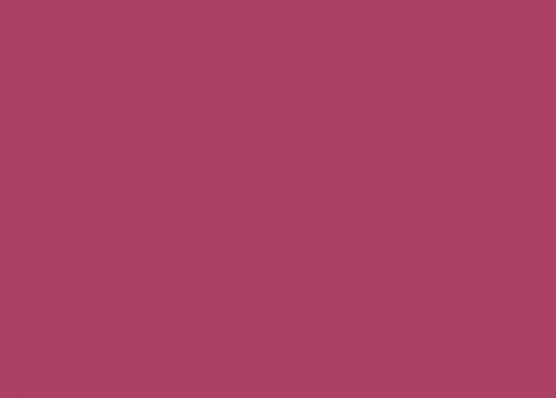 Фуксия розовая Egger