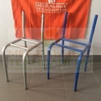 Каркасы детских стульев