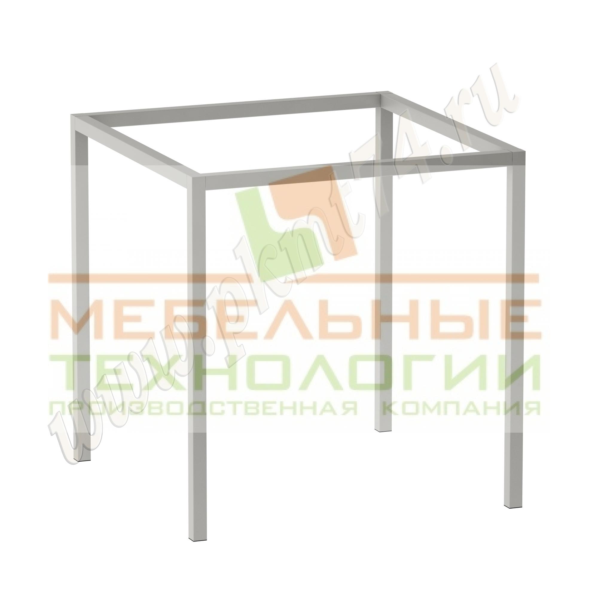Каркас стола малого регулируемый МТ 17-3