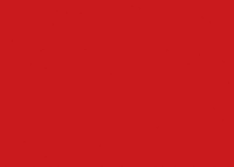 Красный китайский Egger