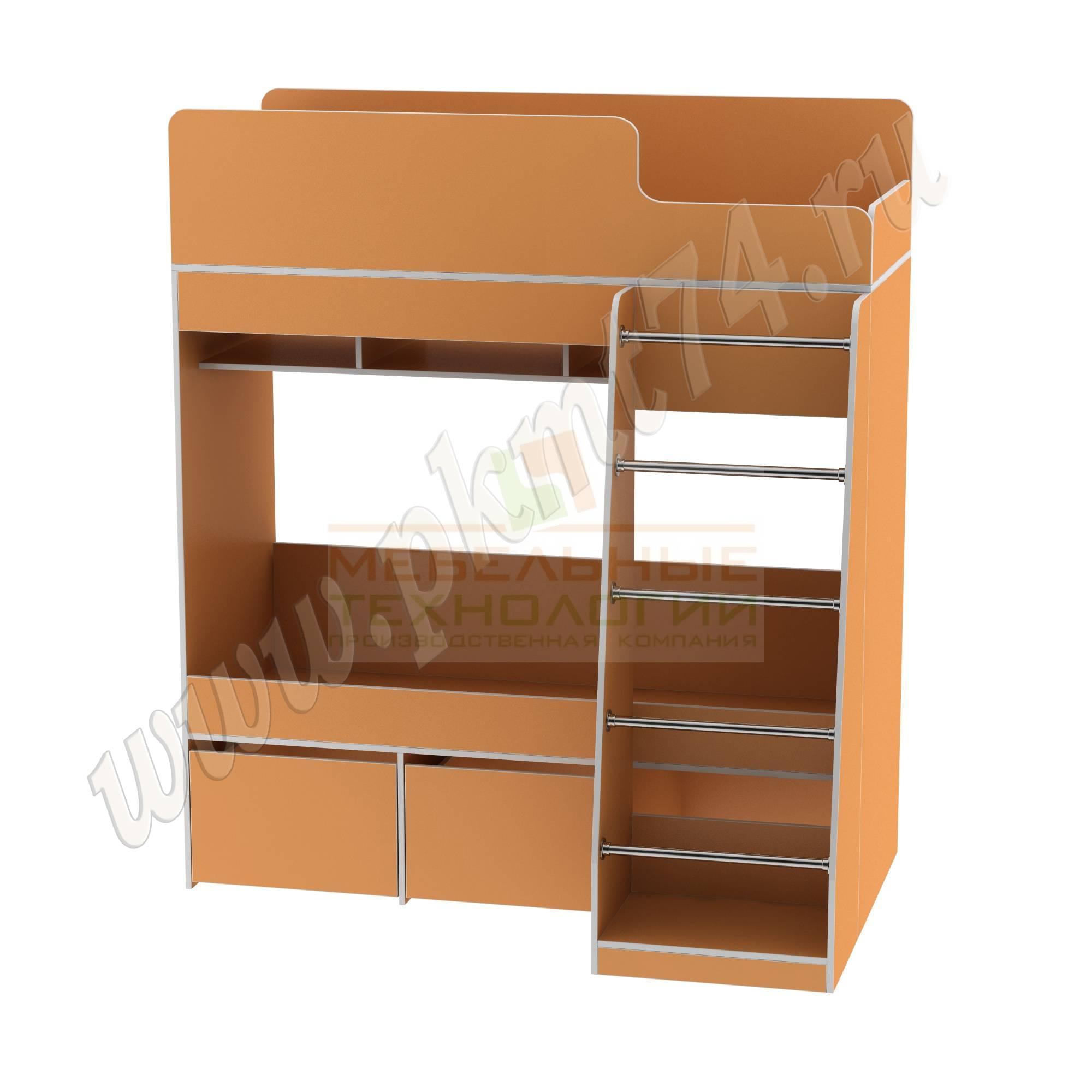 Кровать двухъярусная детская с лестницей [Цвет на выбор:: Оранжевый (Манго)]