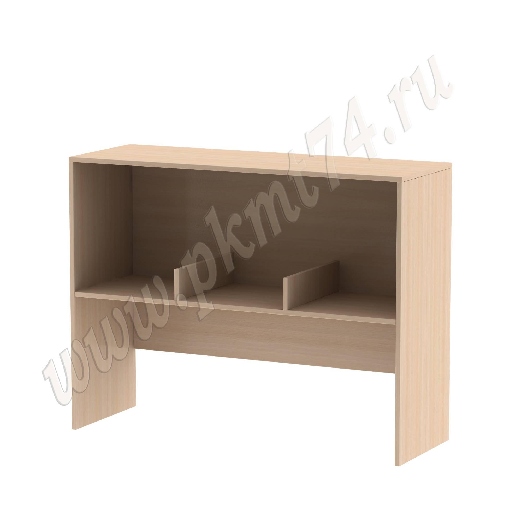 Стол для выдачи книг [Цвет ЛДСП:: дуб Молочный]