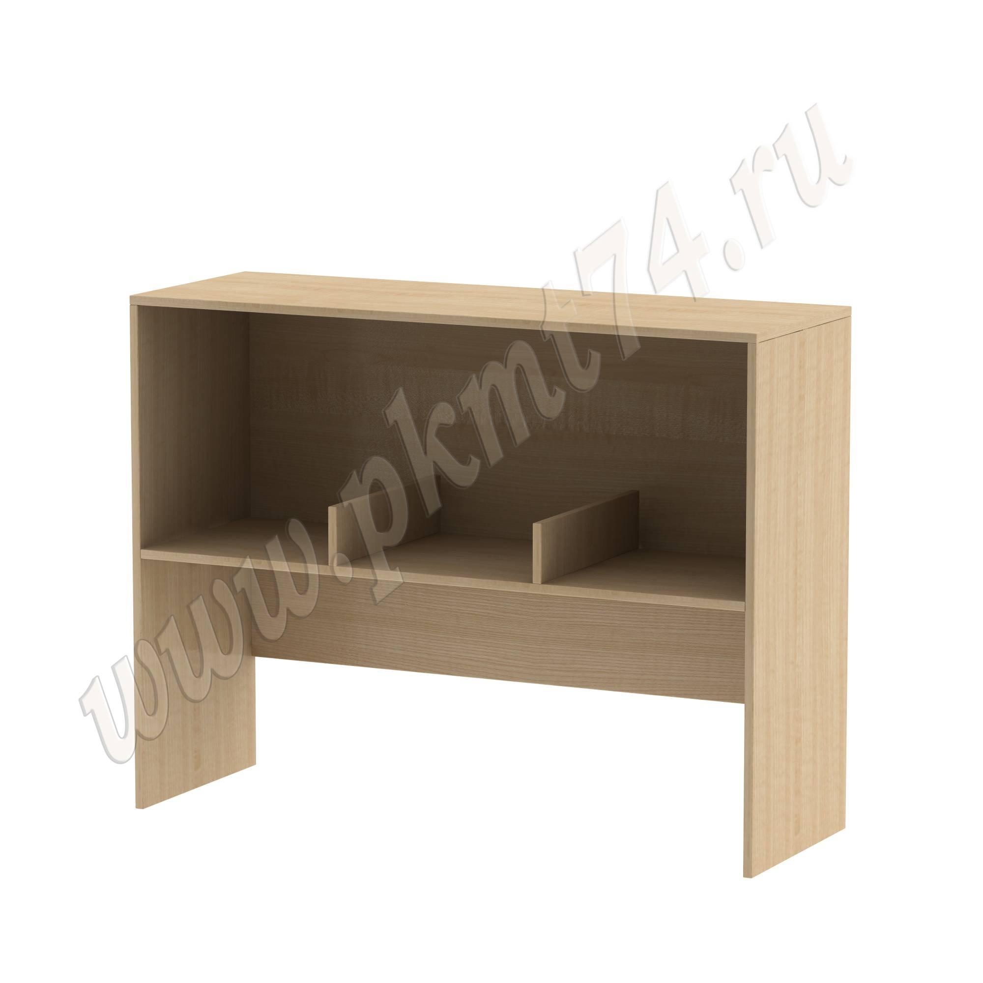 Стол для выдачи книг [Цвет ЛДСП:: Клён]