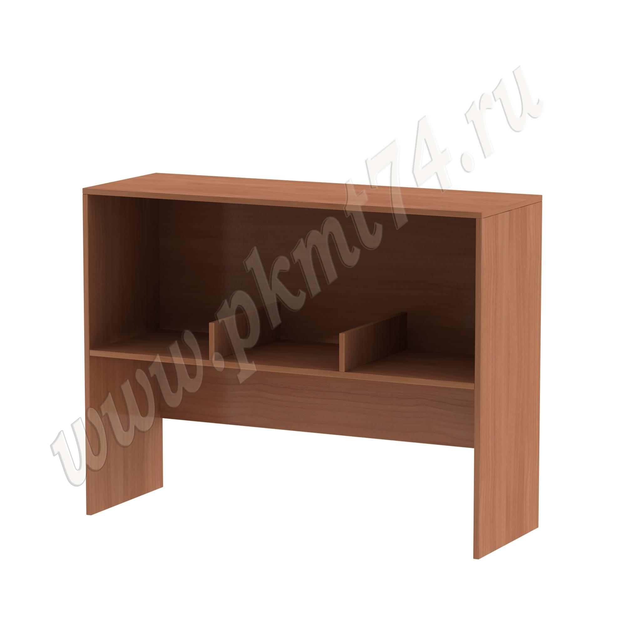 Стол для выдачи книг [Цвет ЛДСП:: Вишня Оксфорд]
