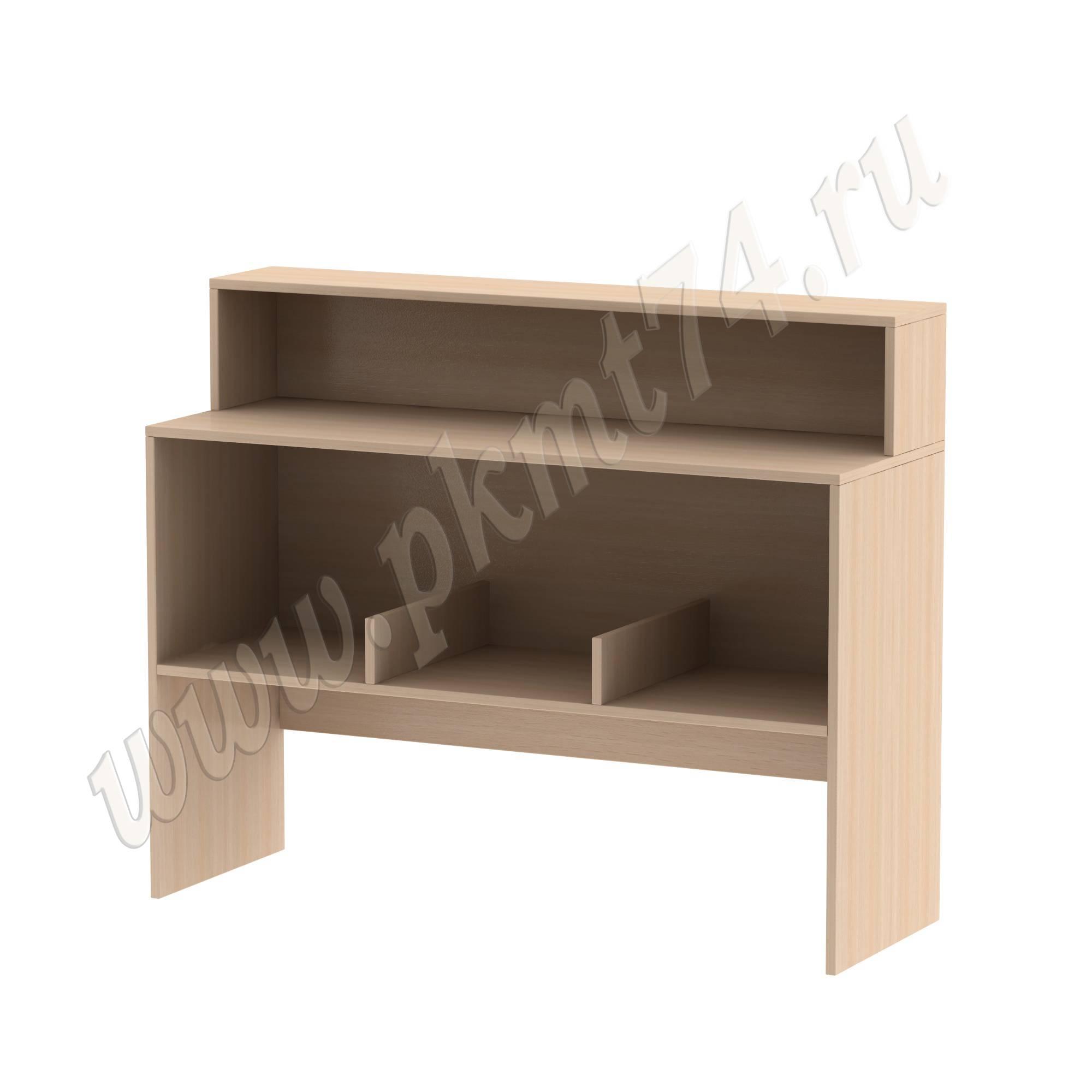 Стол барьер для выдачи книг [Цвет ЛДСП:: дуб Молочный]