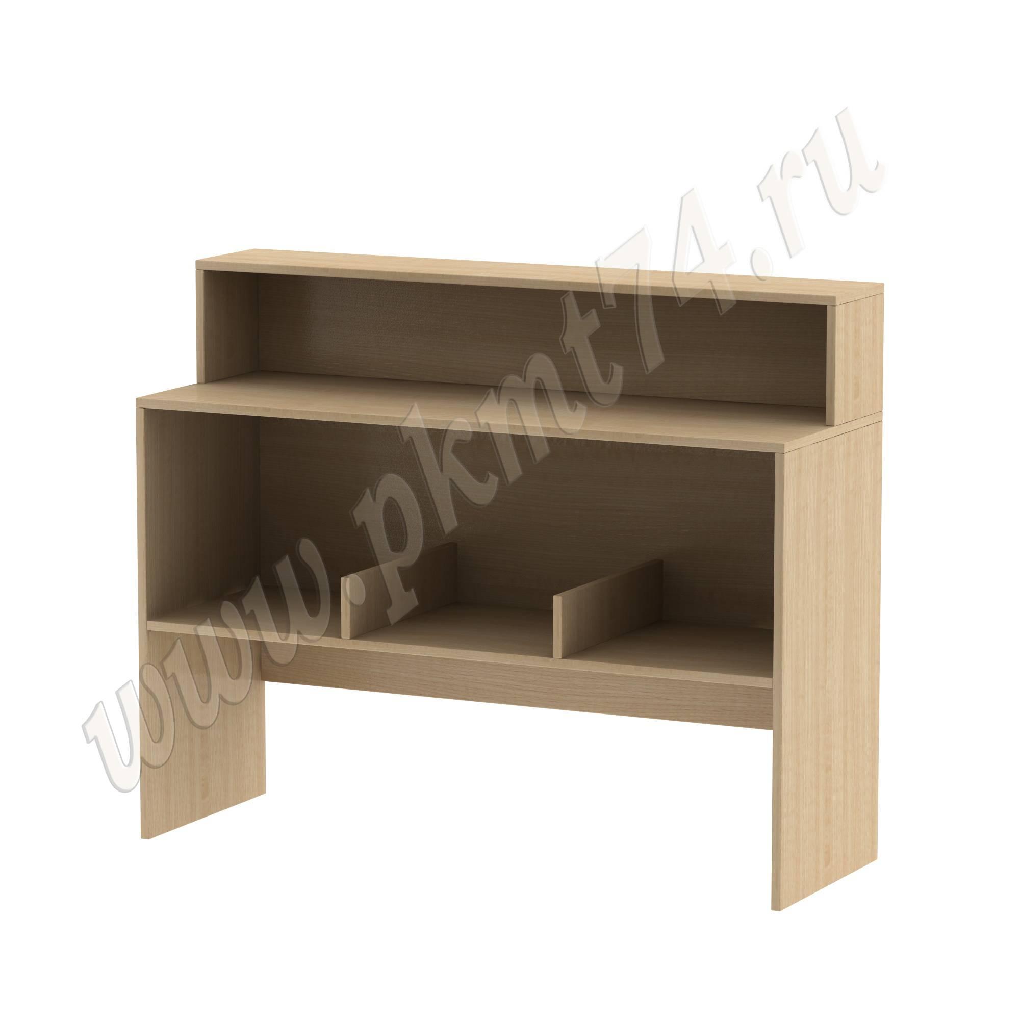 Стол барьер для выдачи книг [Цвет ЛДСП:: Клён]