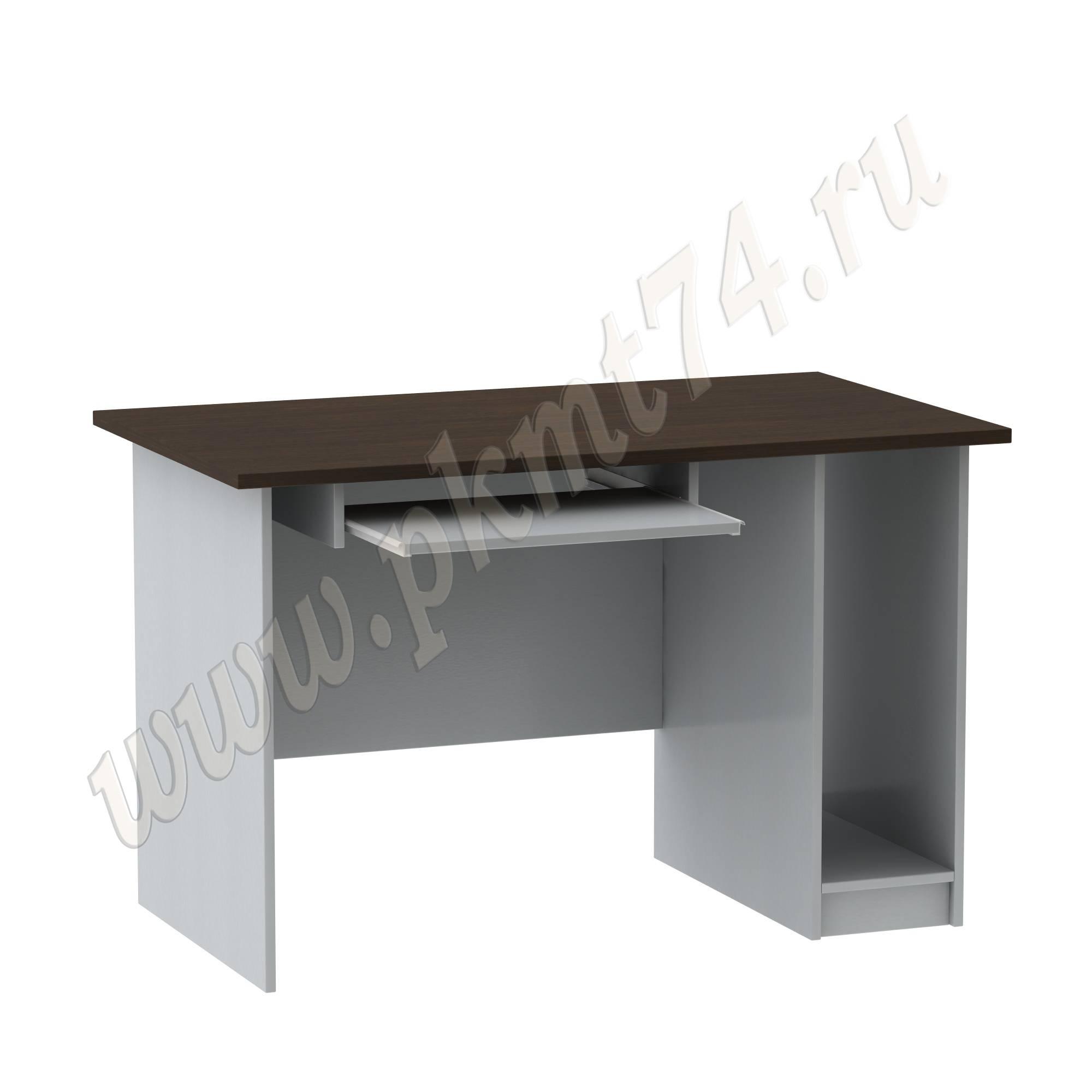 Стол офисный с подставкой под системный блок [Стандартный цвет:: Орех; Цвета ЛДСП на выбор:: Алюминий-Венге]