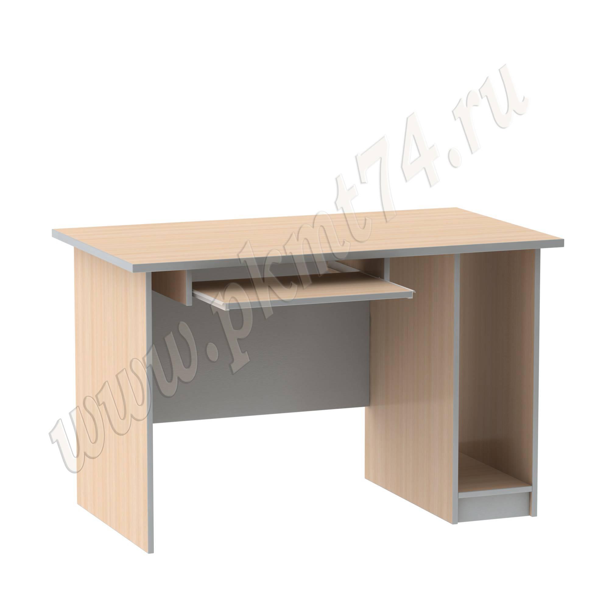 Стол офисный с подставкой под системный блок [Стандартный цвет:: Орех; Цвета ЛДСП на выбор:: Молочный-Алюминий]