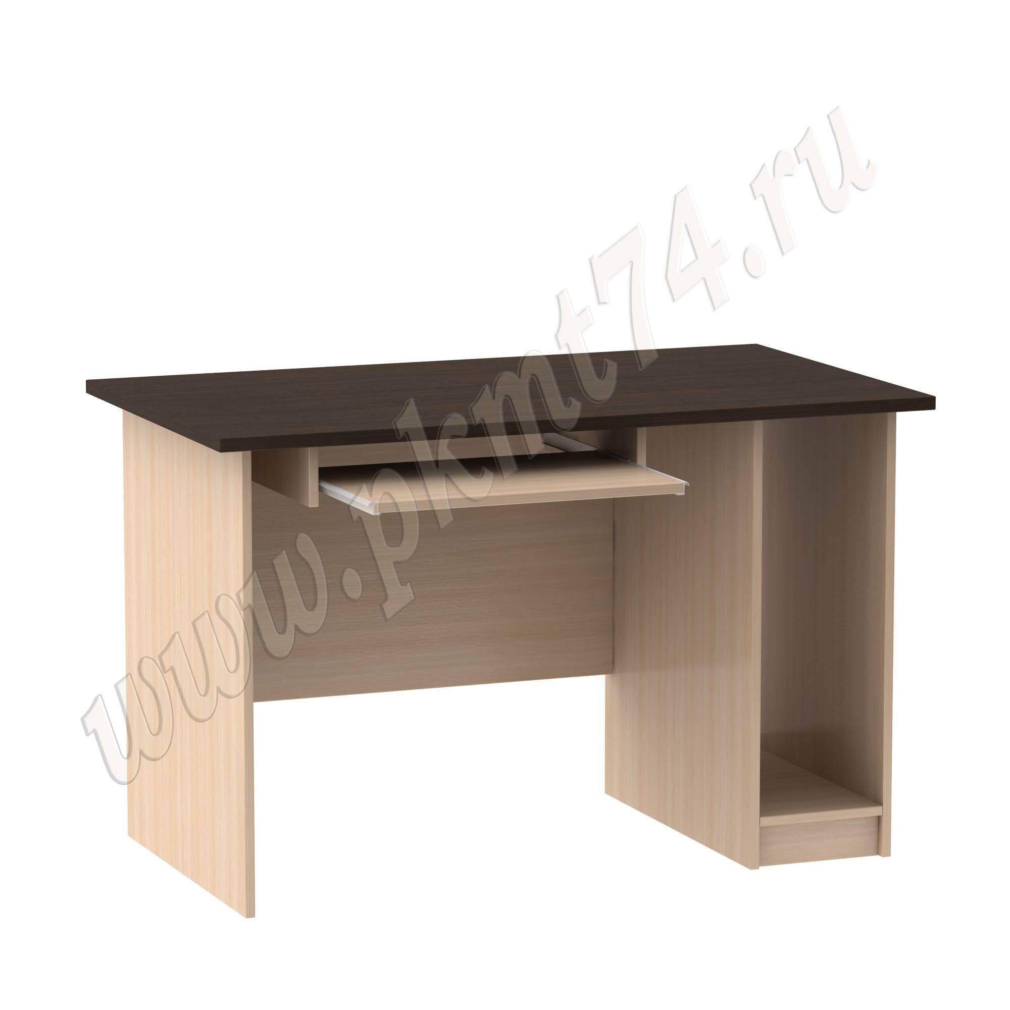 Стол офисный с подставкой под системный блок [Стандартный цвет:: Орех; Цвета ЛДСП на выбор:: Молочный-Венге]
