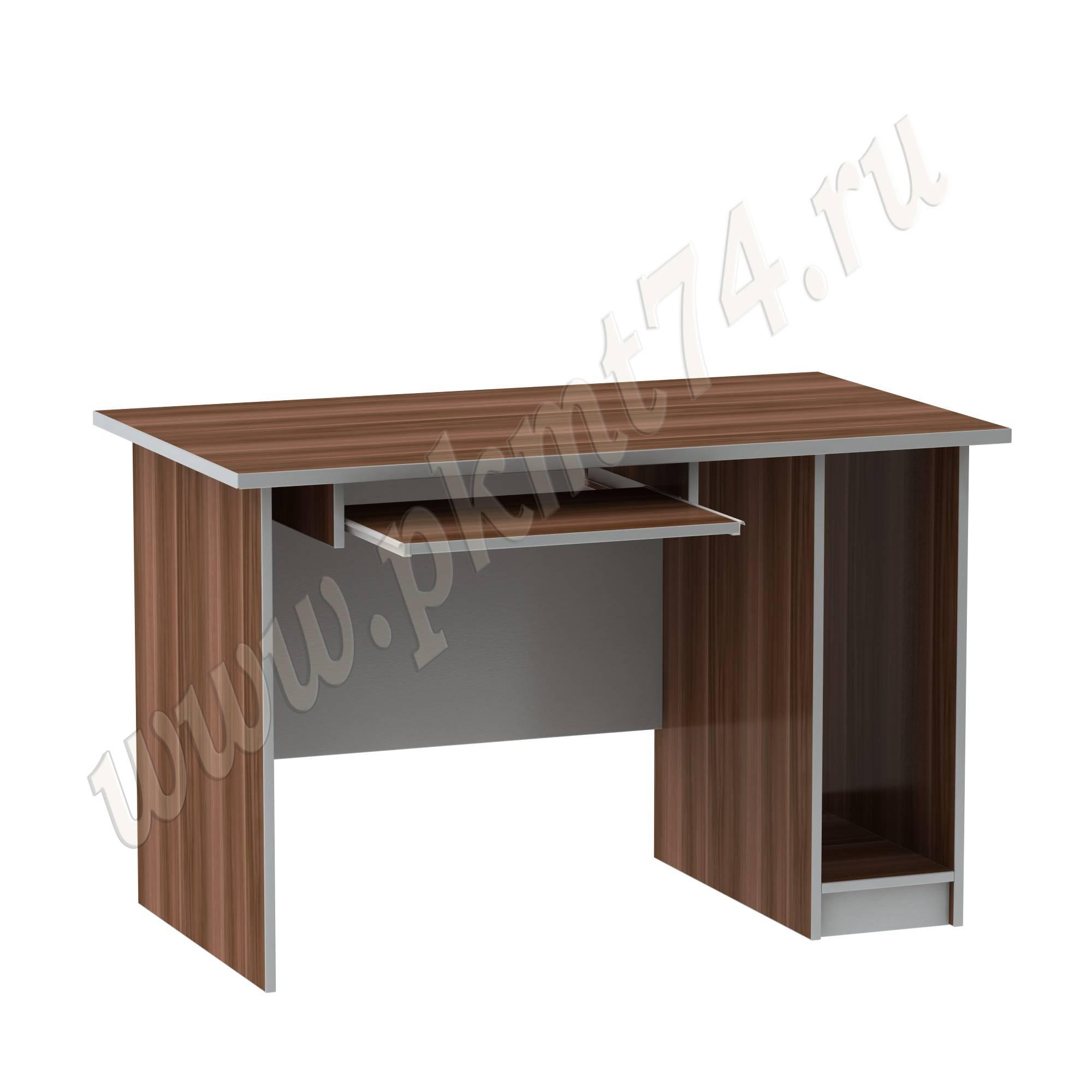Стол офисный с подставкой под системный блок [Стандартный цвет:: Орех; Цвета ЛДСП на выбор:: Слива-Алюминий]