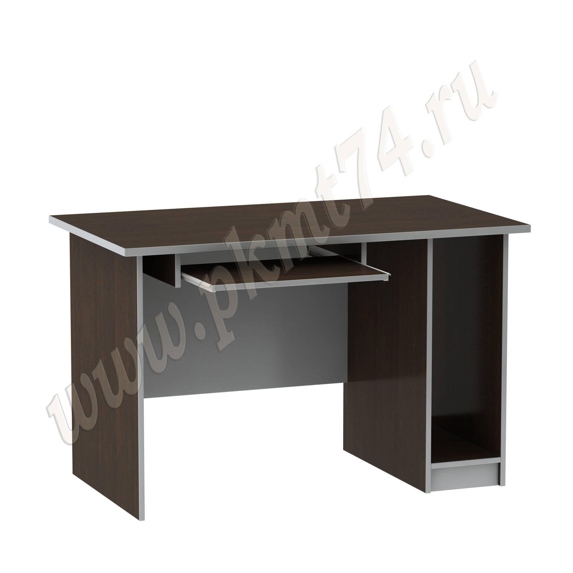 Стол офисный с подставкой под системный блок [Стандартный цвет:: Орех; Цвета ЛДСП на выбор:: Венге-Алюминий]