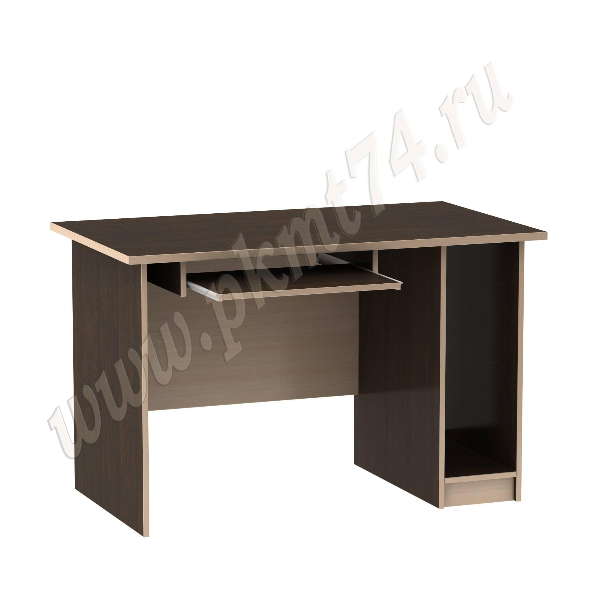 Стол офисный с подставкой под системный блок [Стандартный цвет:: Орех; Цвета ЛДСП на выбор:: Венге-Молочный]