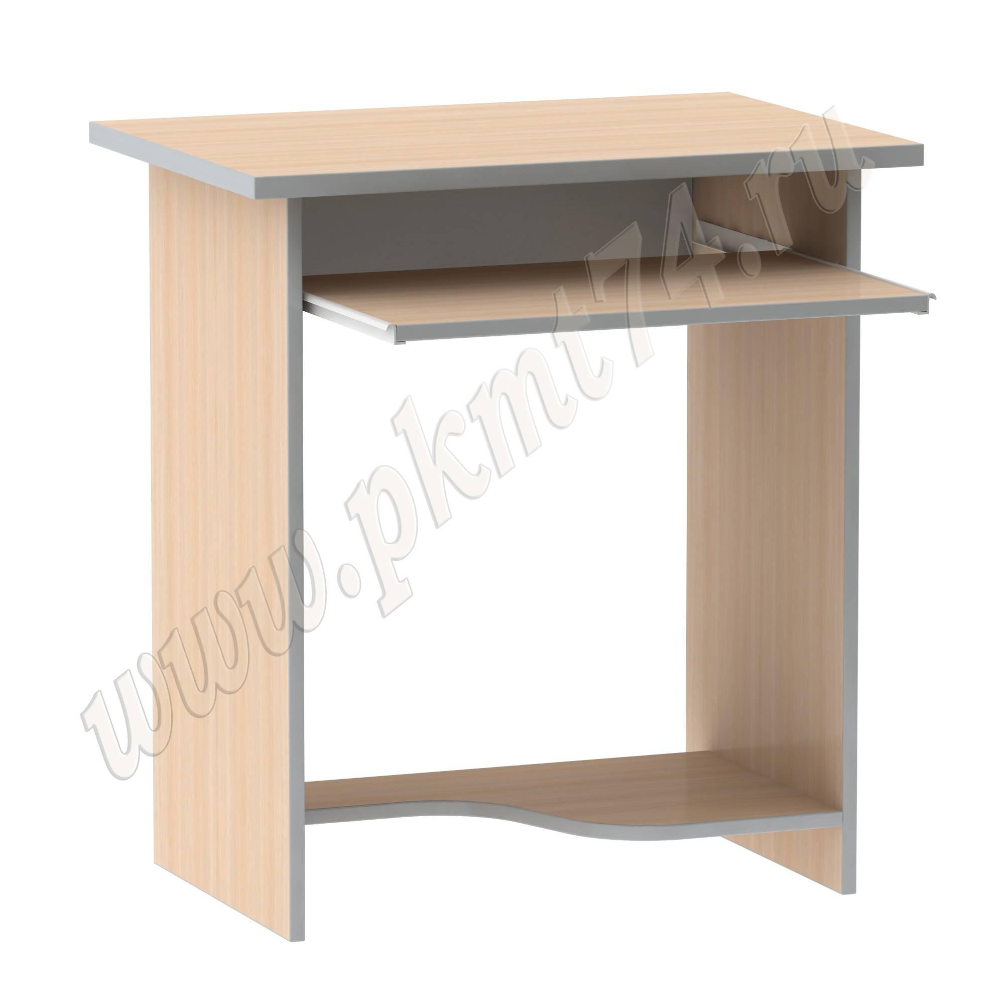 Компьютерный стол [Стандартный цвет:: Орех; Цвета ЛДСП на выбор:: Молочный-Алюминий]