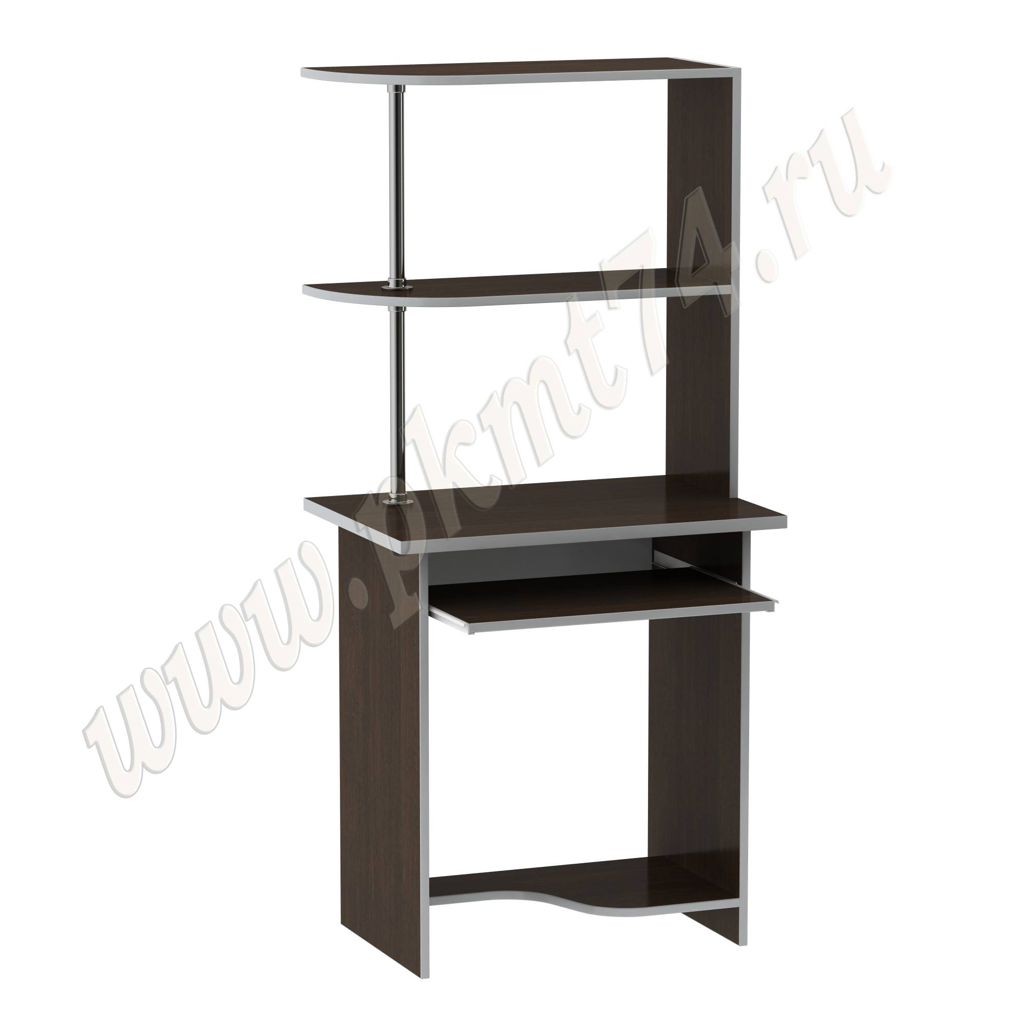Стол для ноутбука с надставкой [Цвета ЛДСП на выбор:: Венге-Алюминий]
