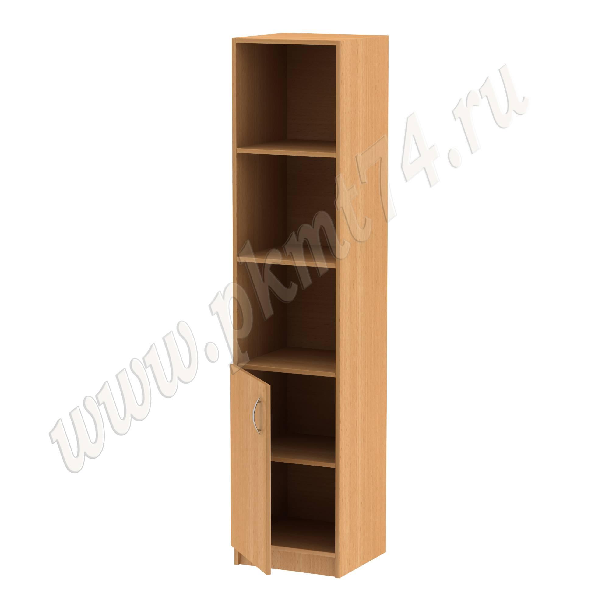 Пенал для хранения книг