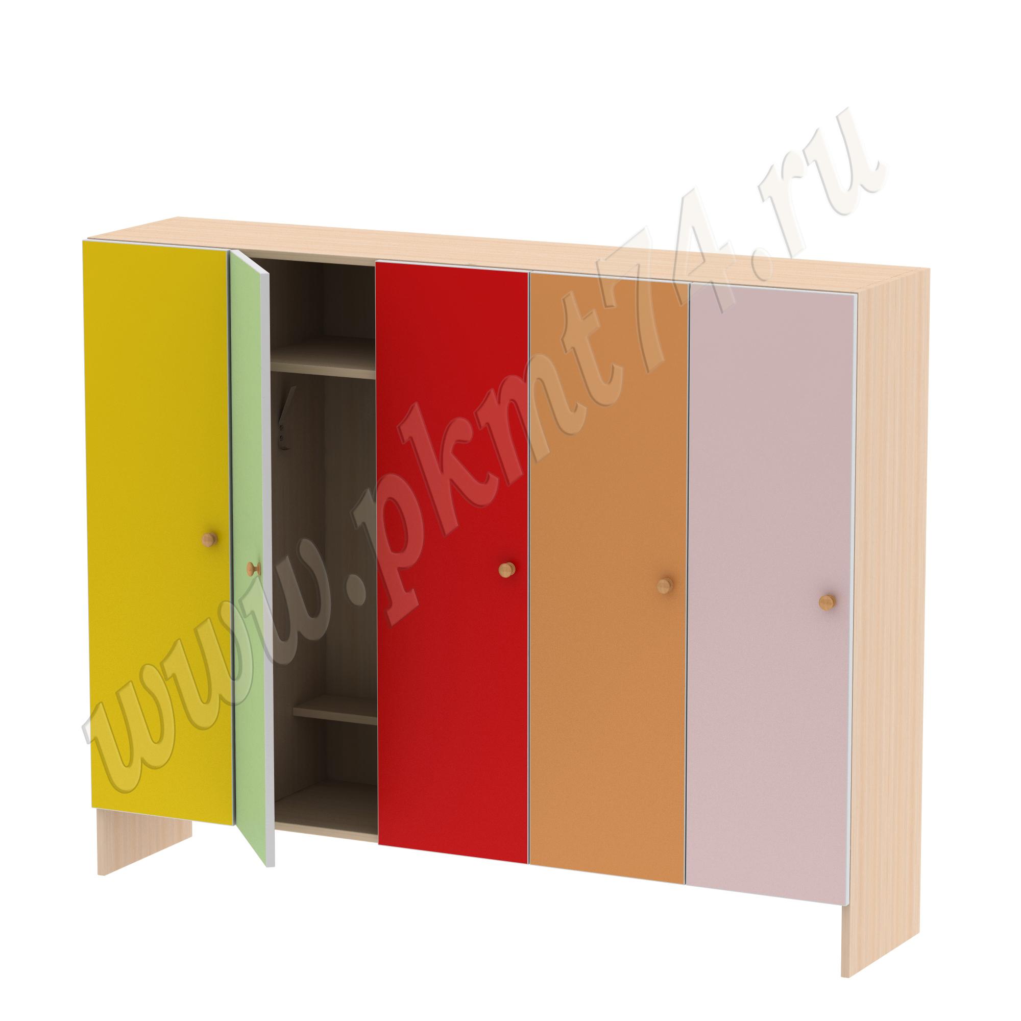 Шкаф для детей пятиместный без короба МТ 17-18 Дуб Мол-Желт-Салат-Красн-Оранж-Ирис