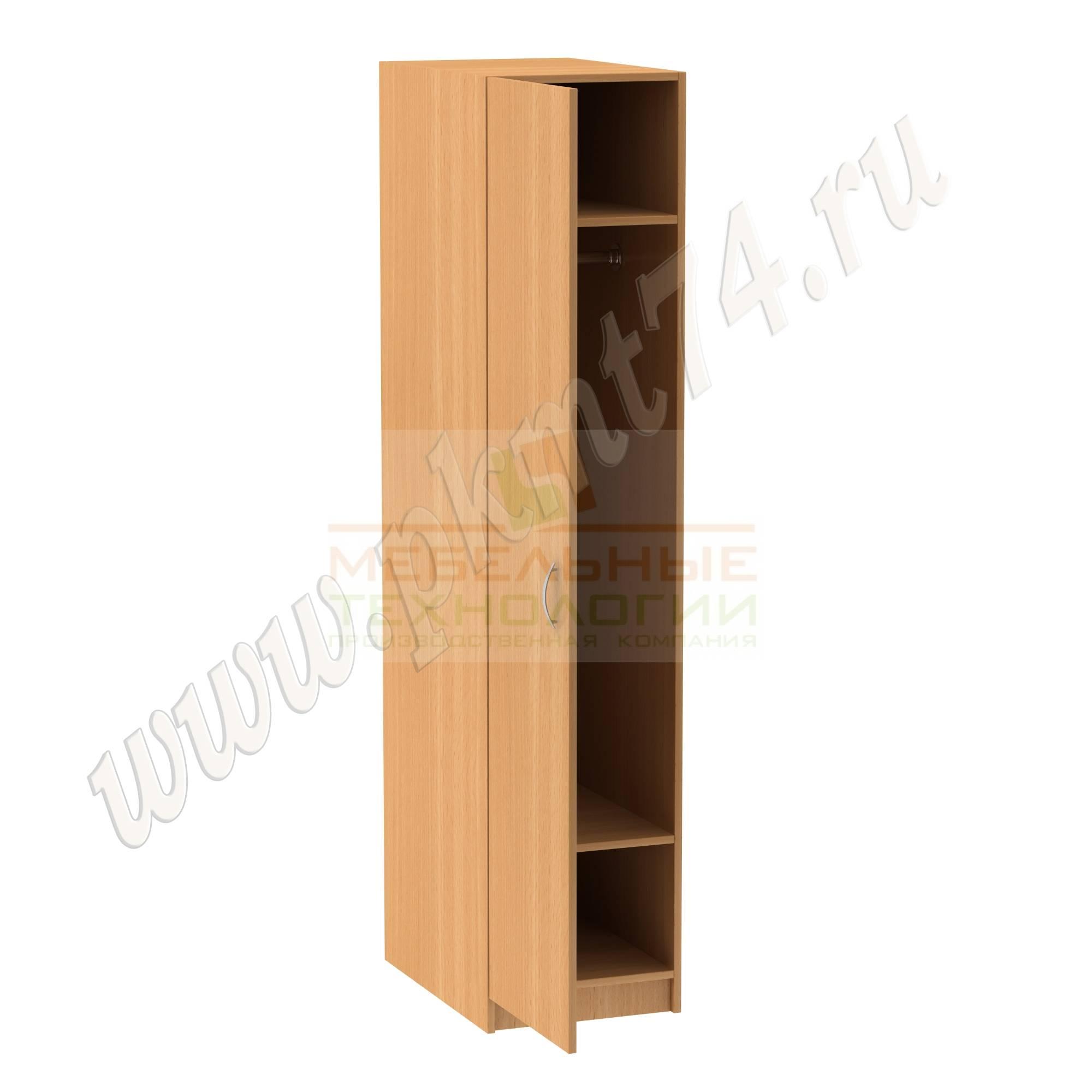 Шкаф для одежды с хромированной штангой трубой
