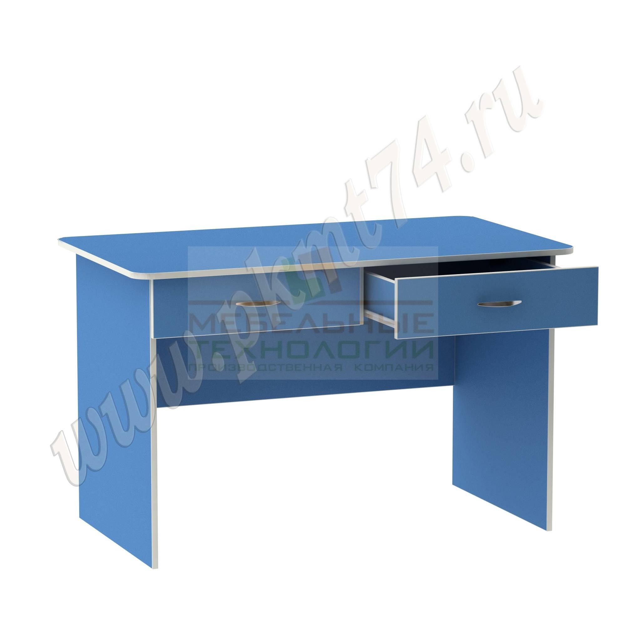 Стол для воспитателя [Цвет на выбор:: Голубой]