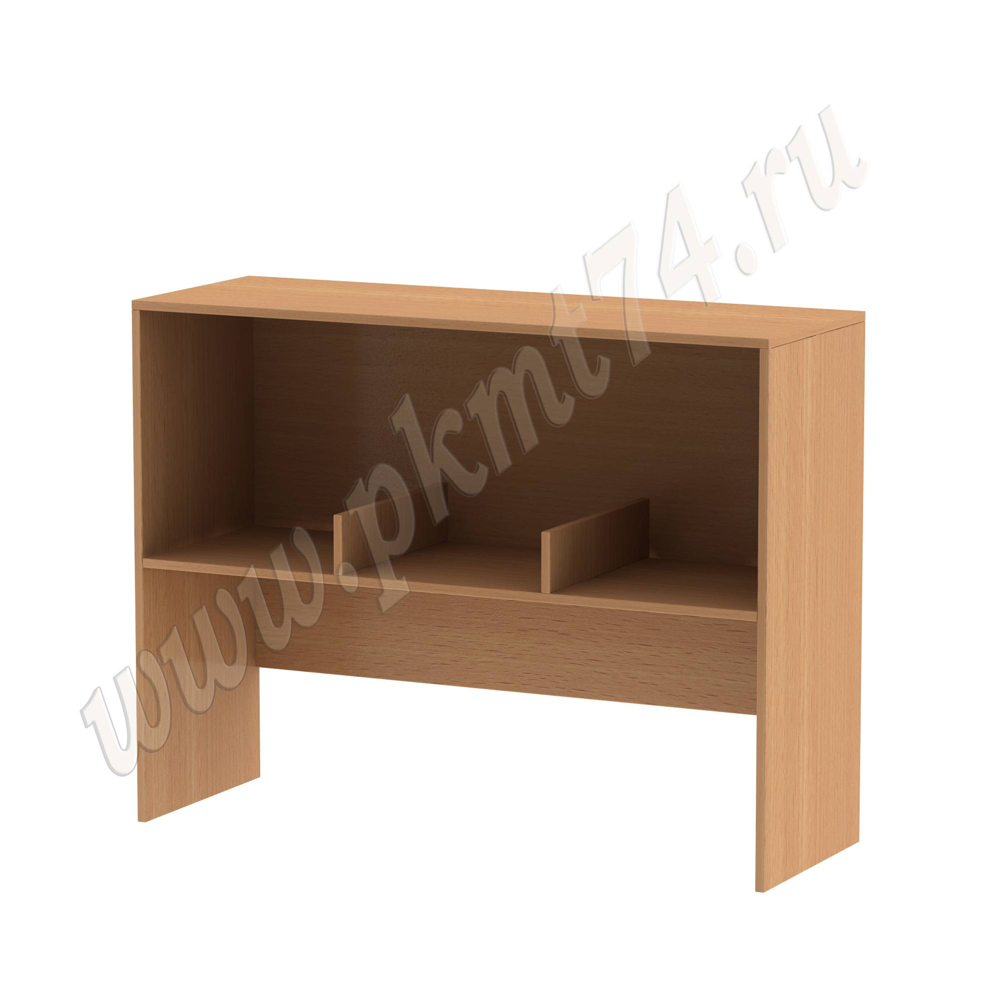 Стол для выдачи книг [Цвет ЛДСП:: бук Бавария светлый]