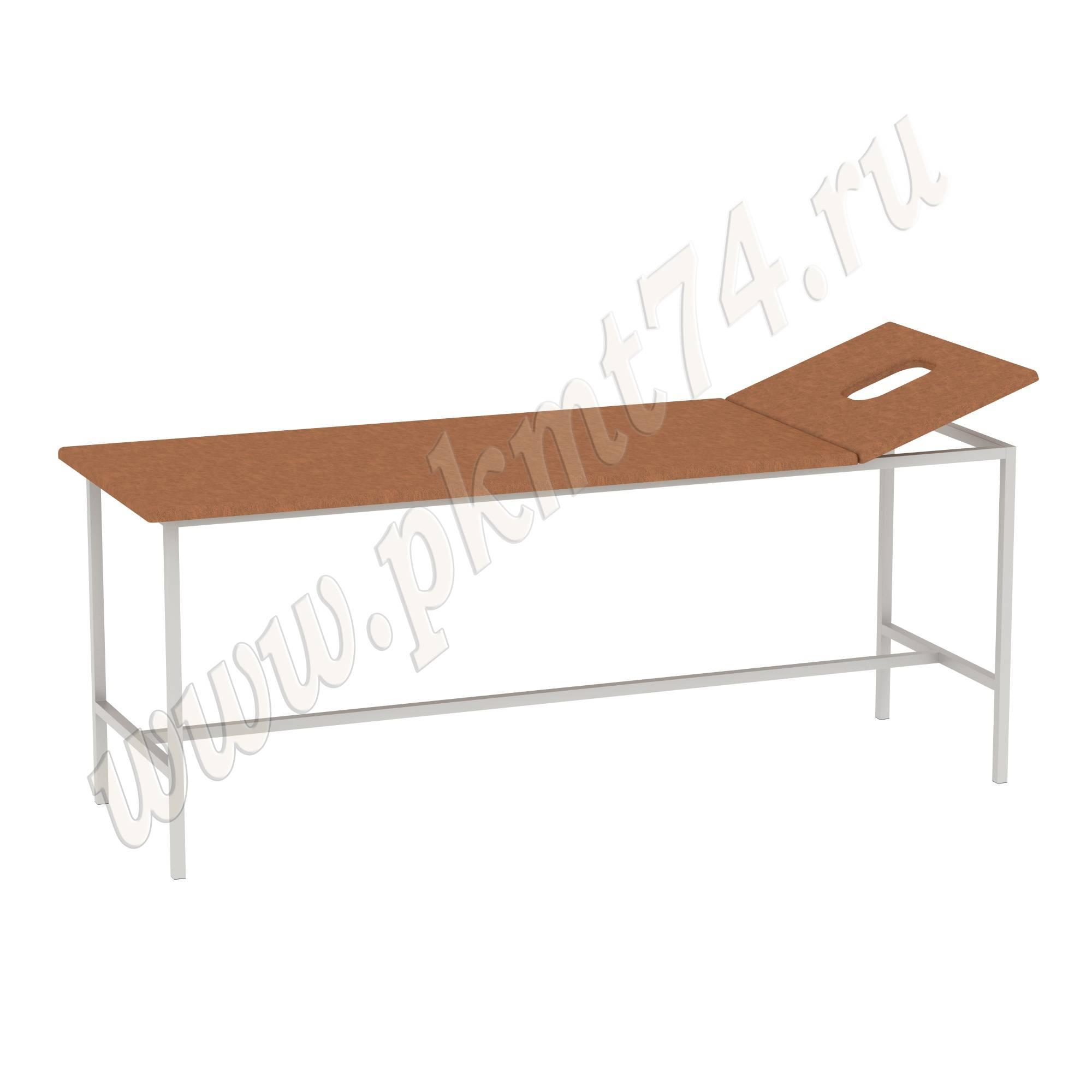 Стол для массажа [Цвет кожзаменителя:: Коричневый]