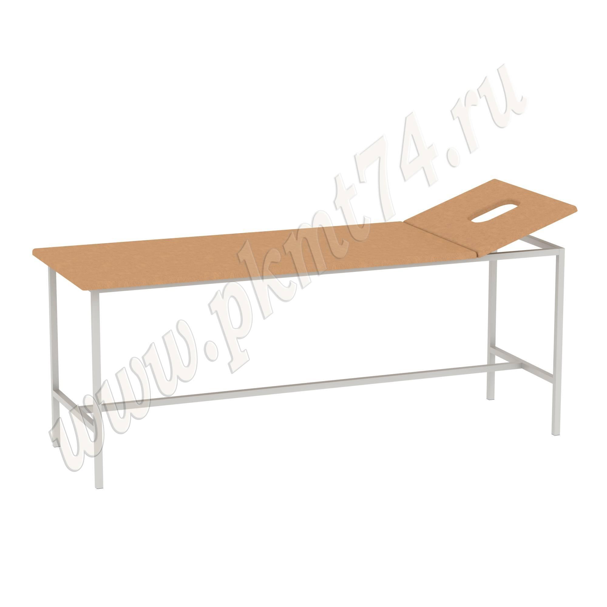 Стол для массажа [Цвет кожзаменителя:: Песочный]