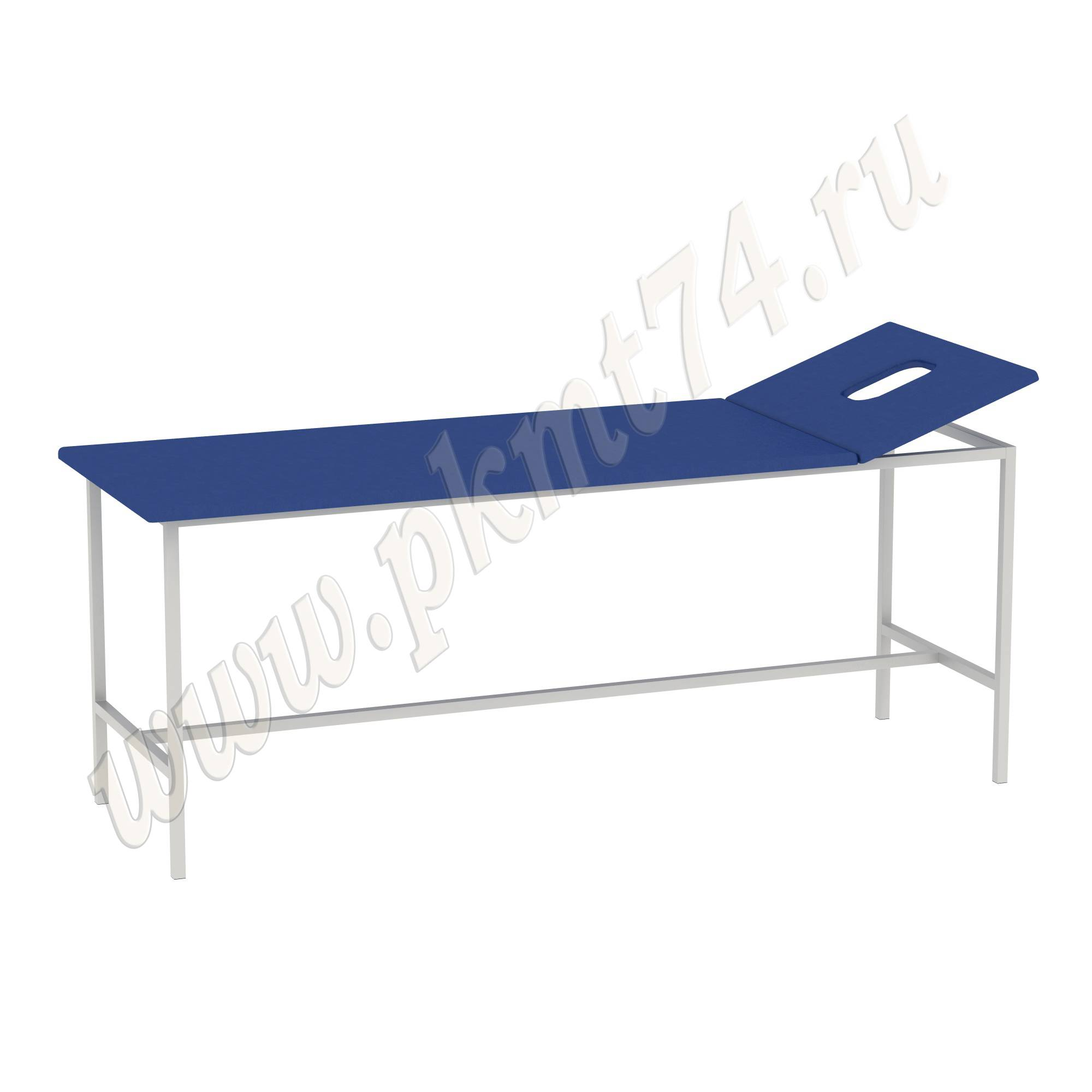 Стол массажный [Цвет кожзаменителя:: Синий]