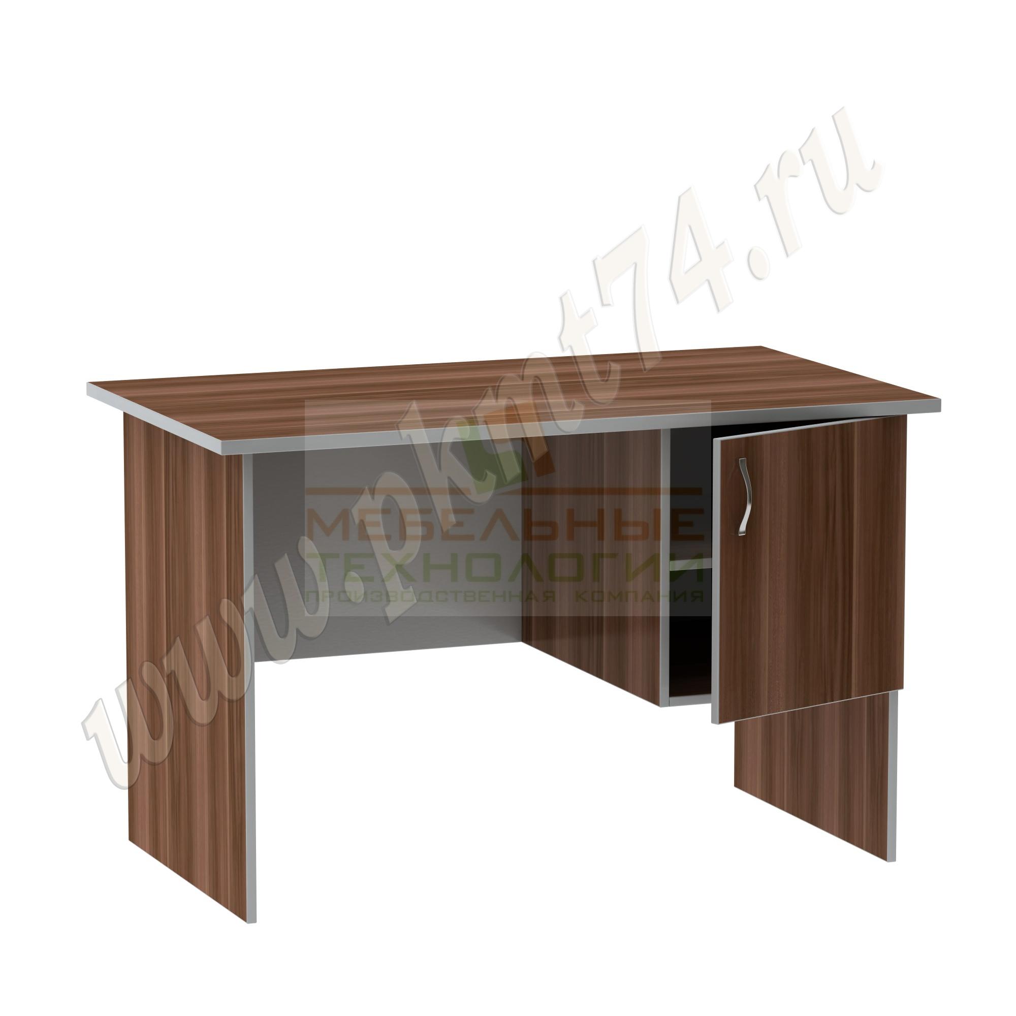 Стол однотумбовый офисный МТ 06-5 Слива-Алюминий