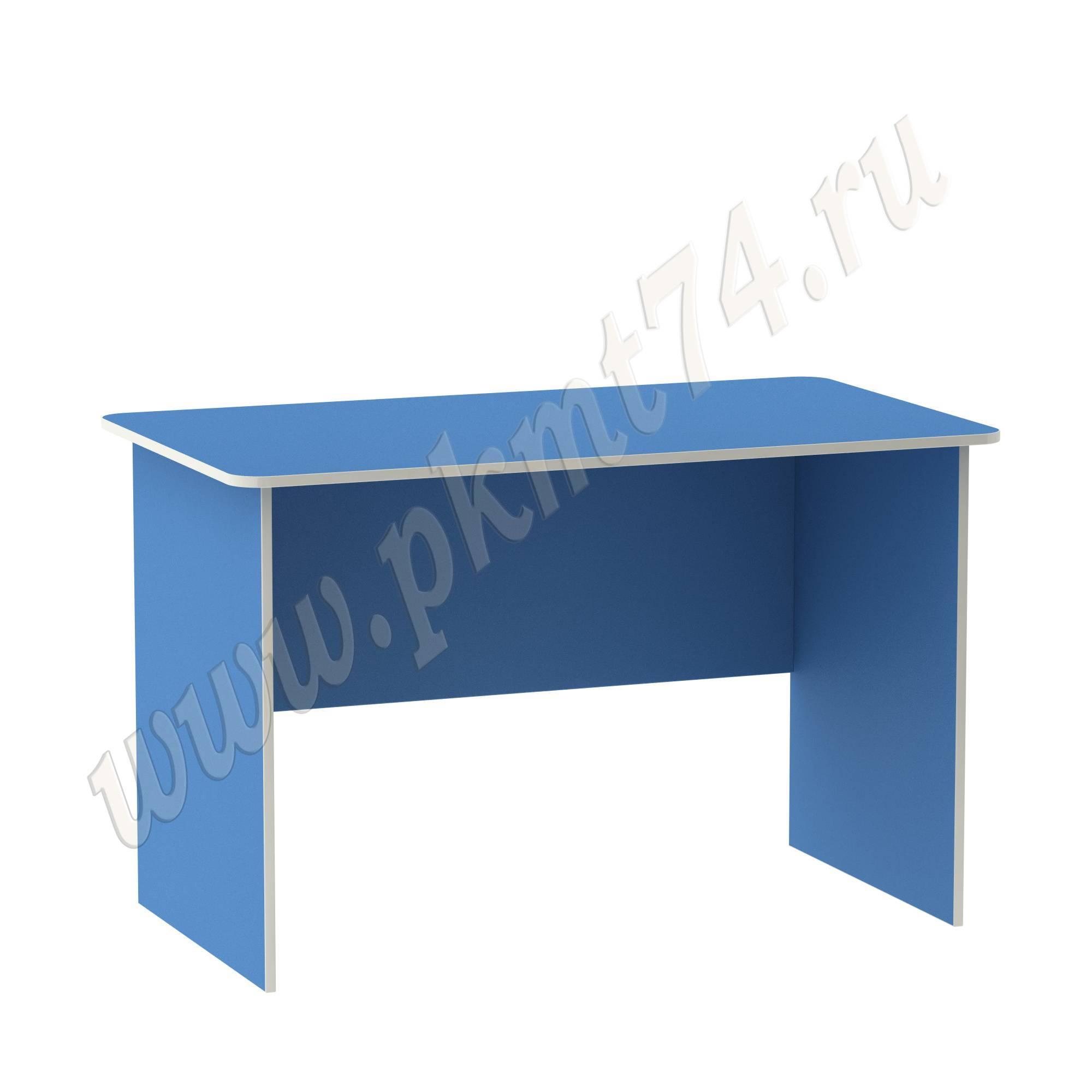 Стол письменный для воспитателя [Цвет на выбор:: Голубой]