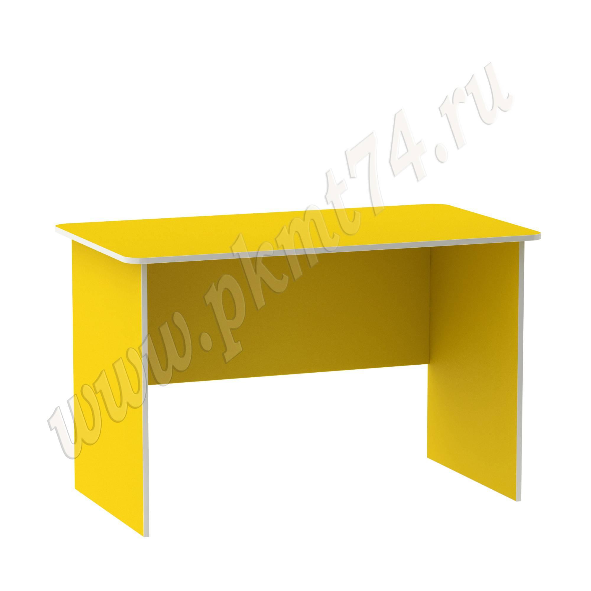 Стол письменный для воспитателя [Цвет на выбор:: Желтый]