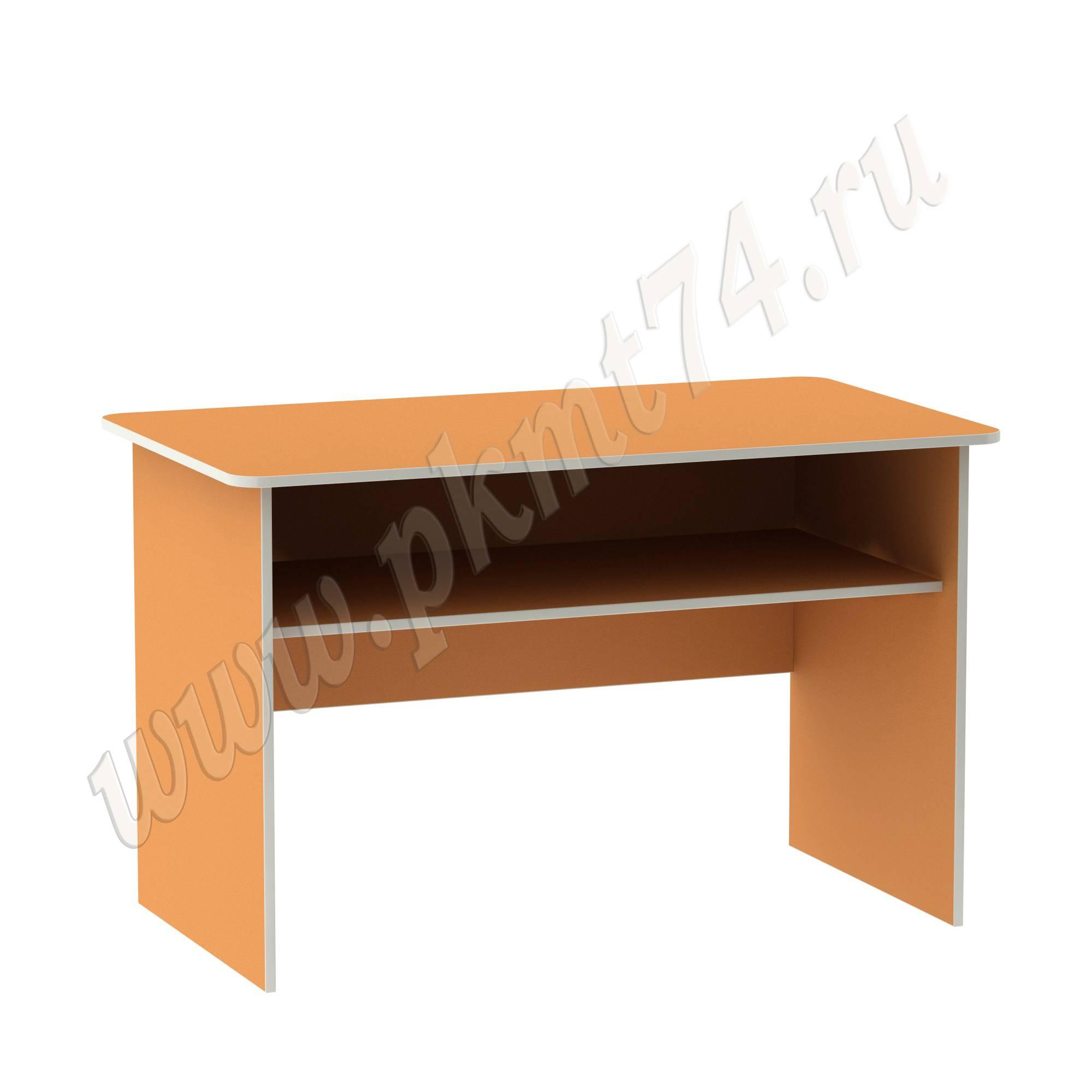 Стол с полкой для воспитателя [Цвет на выбор:: Оранжевый (Манго)]