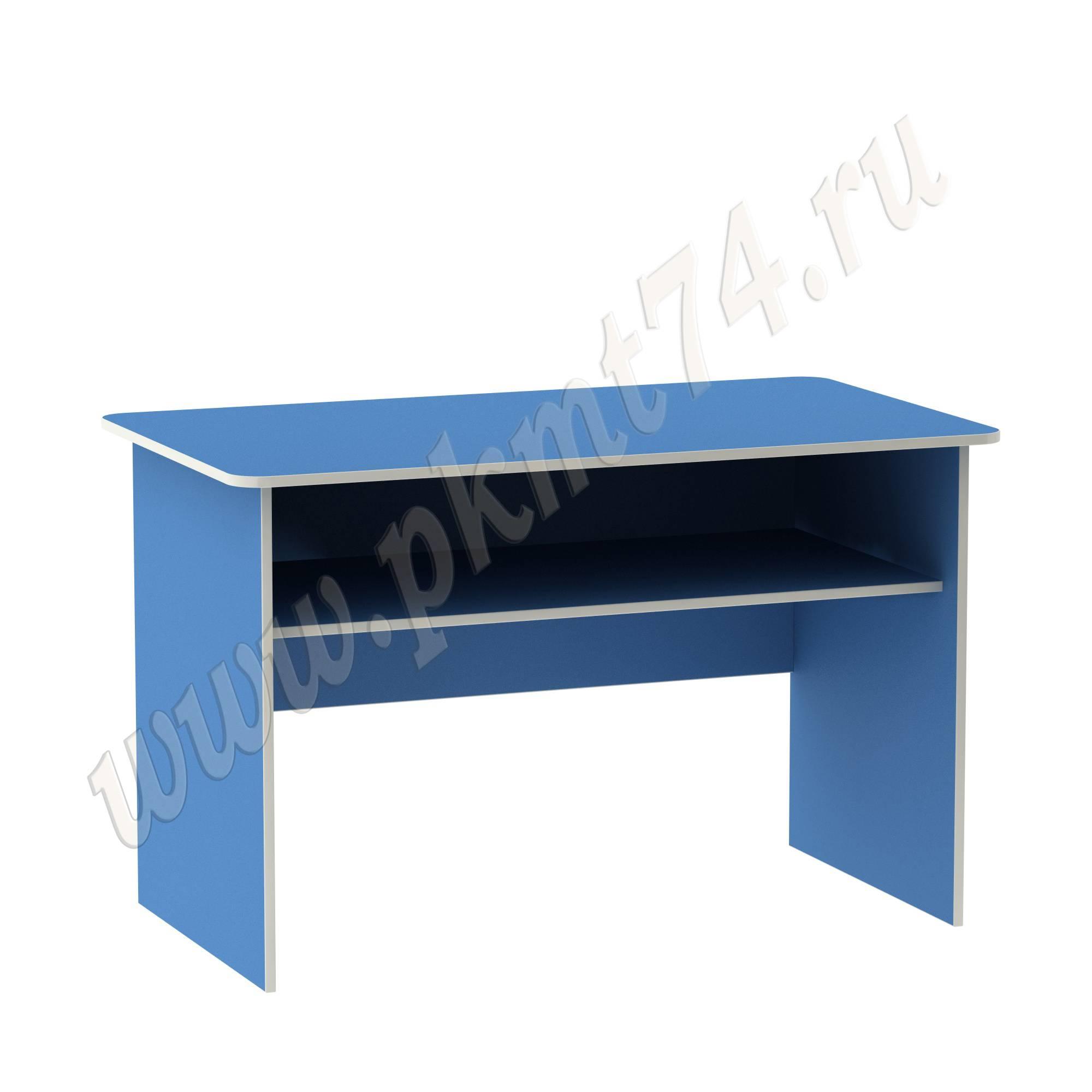 Стол с полкой для воспитателя [Цвет на выбор:: Голубой]