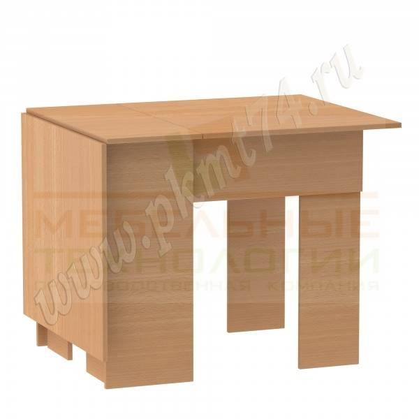 Стол раскладной МТ 10-3 Бук