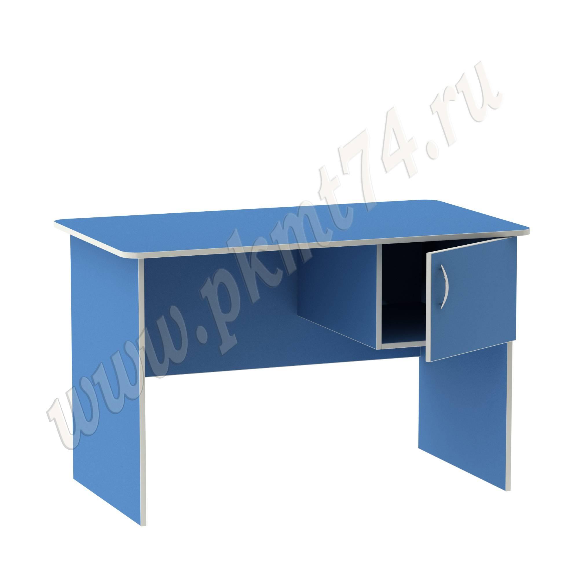 Стол воспитателя с ящиком [Цвет на выбор:: Голубой]