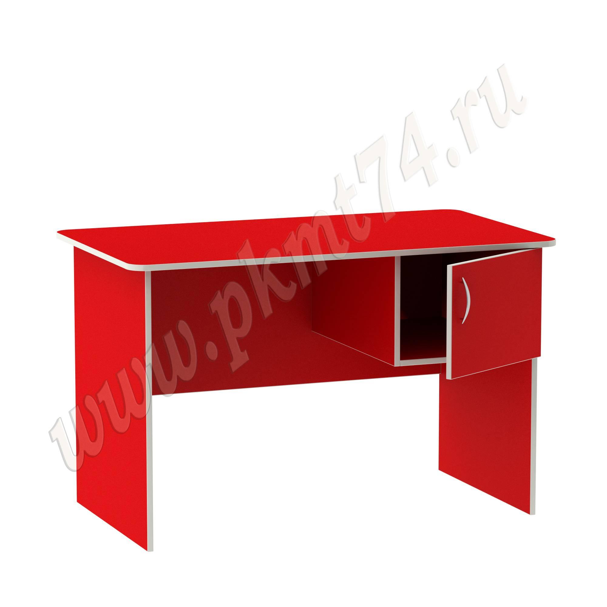 Стол воспитателя с ящиком [Цвет на выбор:: Красный]