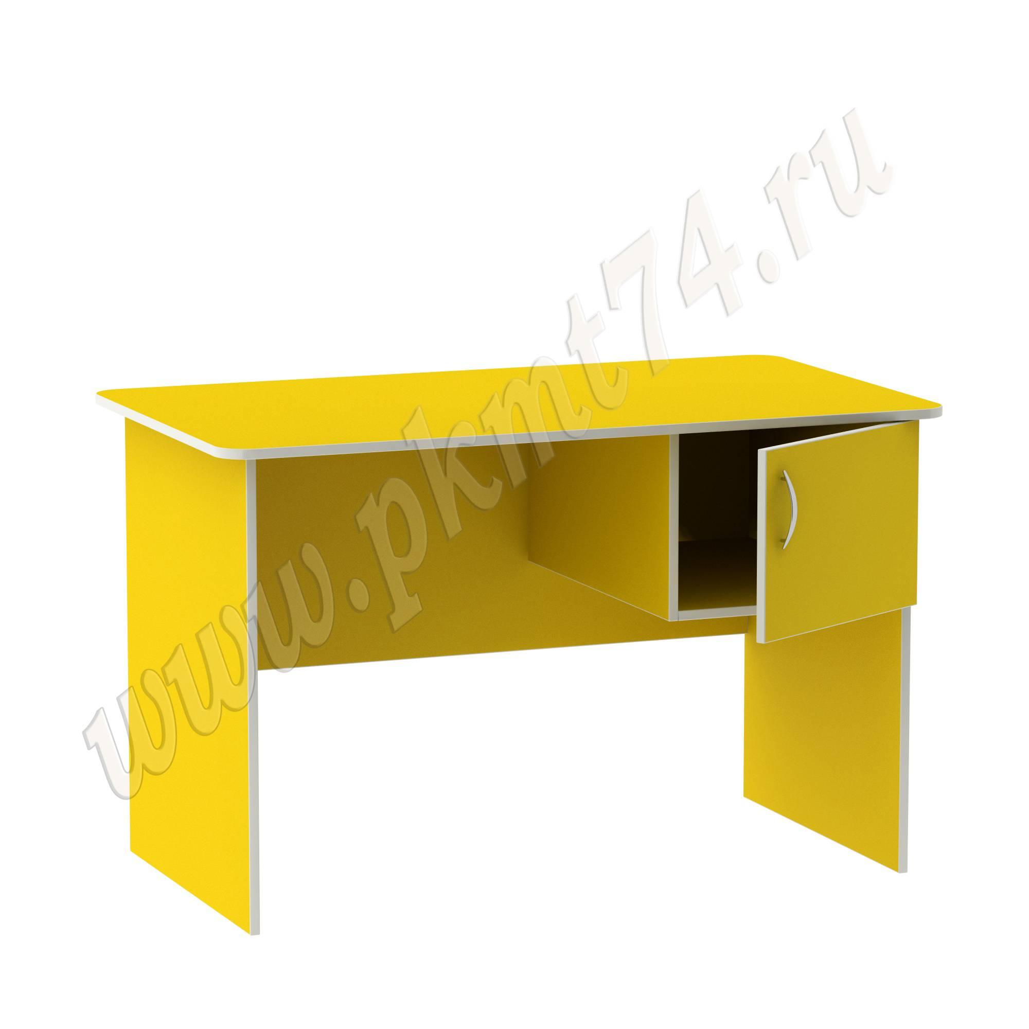 Стол воспитателя с ящиком [Цвет на выбор:: Желтый]