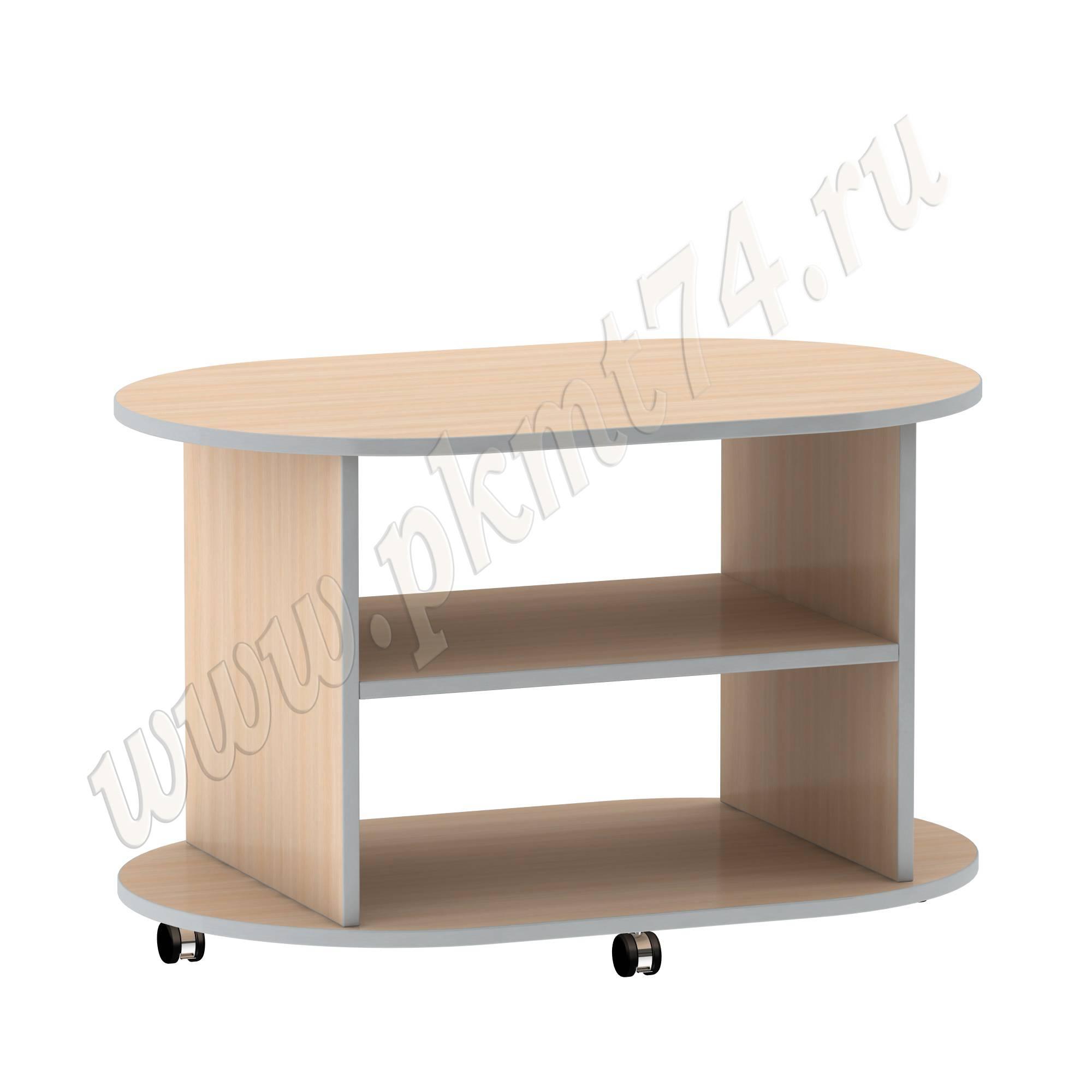 Журнальный стол овальный [Стандартный цвет:: Орех; Цвета ЛДСП на выбор:: Молочный-Алюминий]