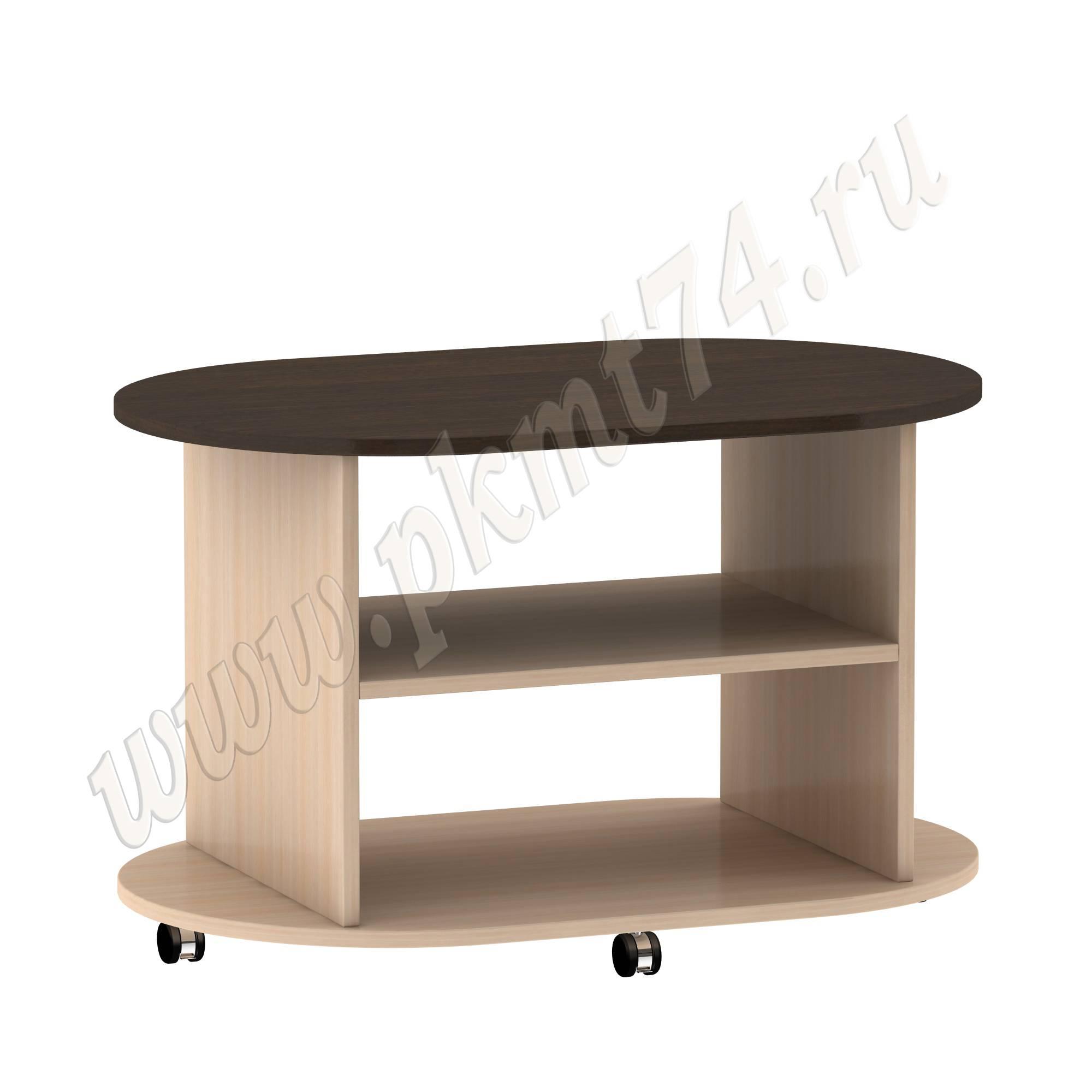 Журнальный стол овальный [Стандартный цвет:: Орех; Цвета ЛДСП на выбор:: Молочный-Венге]