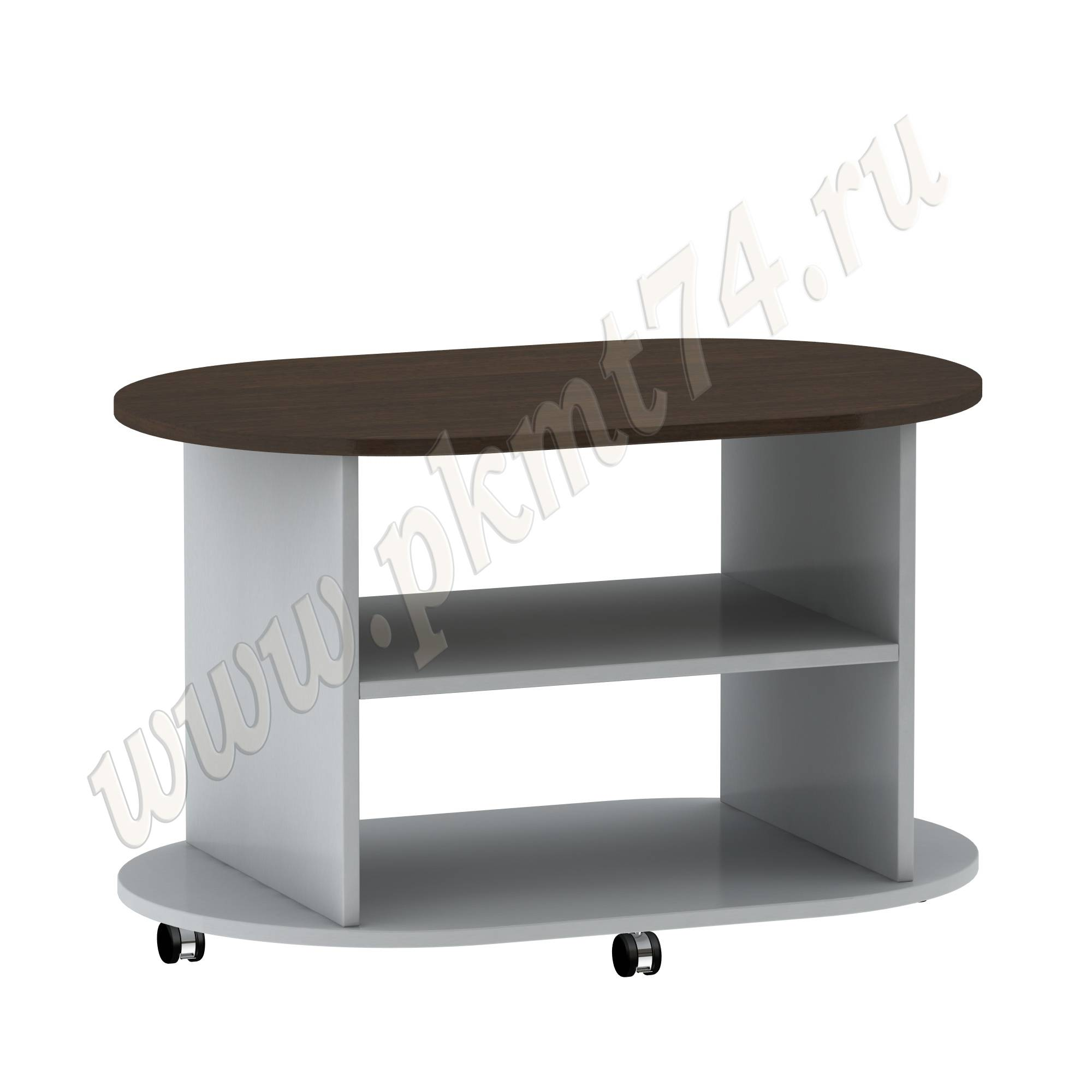 Журнальный стол овальный [Стандартный цвет:: Орех; Цвета ЛДСП на выбор:: Алюминий-Венге]