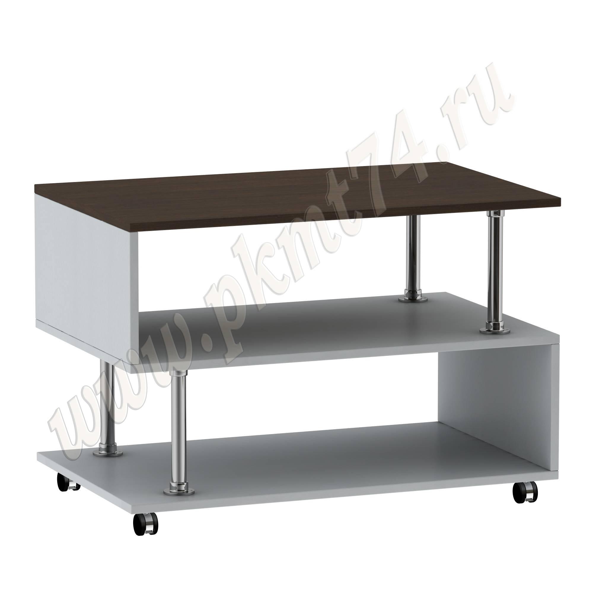 Журнальный стол S [Стандартный цвет:: Орех; Цвета ЛДСП на выбор:: Алюминий-Венге]