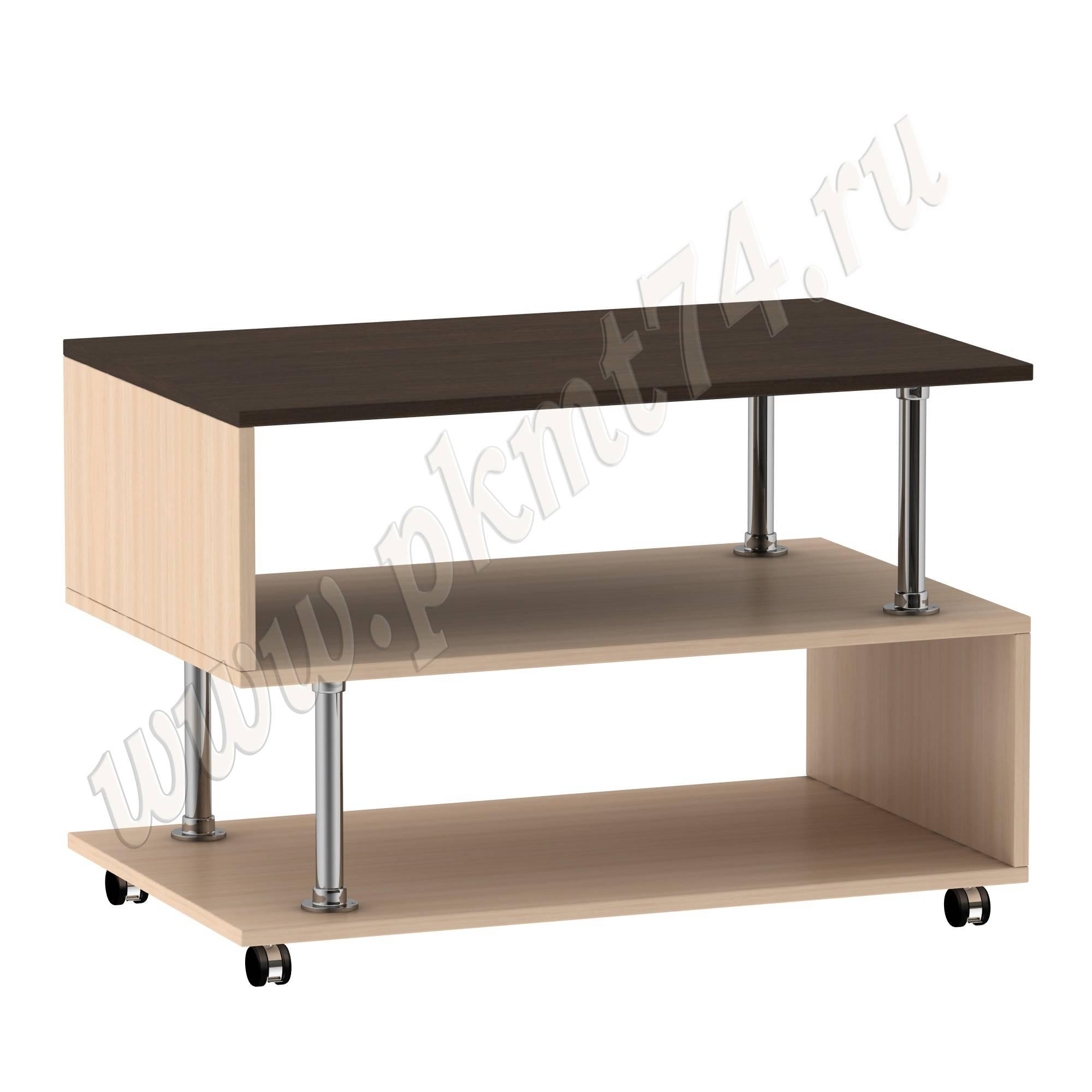 Журнальный стол S [Стандартный цвет:: Орех; Цвета ЛДСП на выбор:: Молочный-Венге]