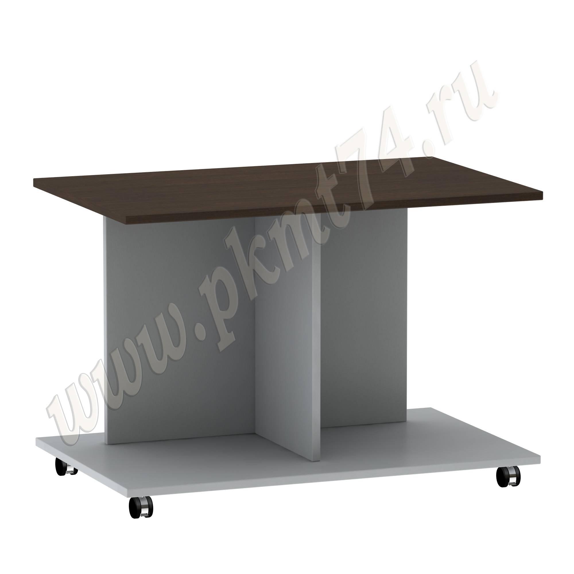 Журнальный стол Н [Стандартный цвет:: Орех; Цвета ЛДСП на выбор:: Алюминий-Венге]