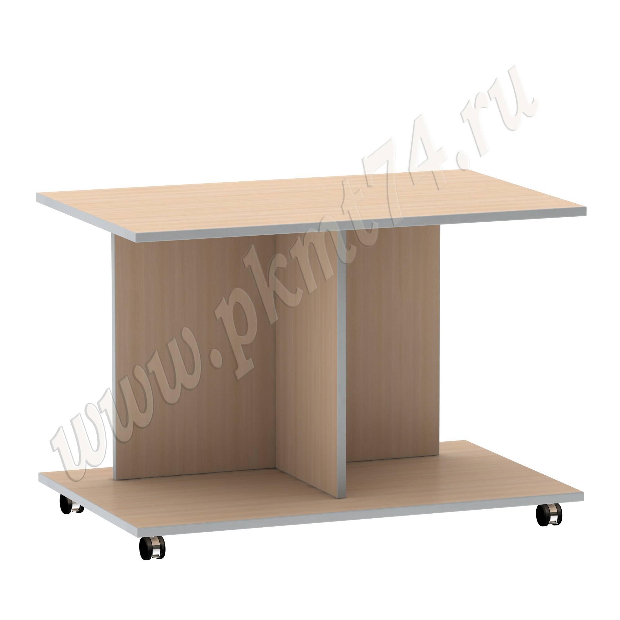 Журнальный стол Н [Стандартный цвет:: Орех; Цвета ЛДСП на выбор:: Молочный-Алюминий]