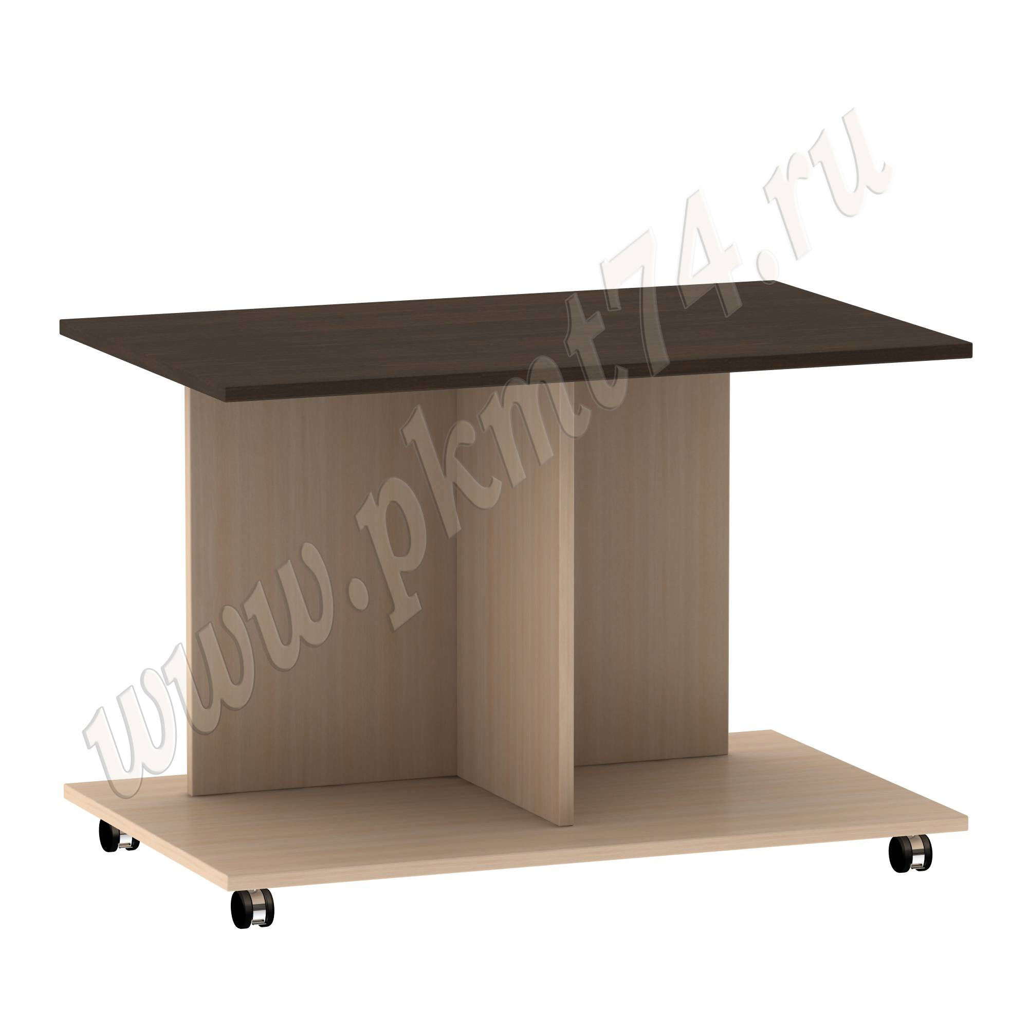 Журнальный стол Н [Стандартный цвет:: Орех; Цвета ЛДСП на выбор:: Молочный-Венге]