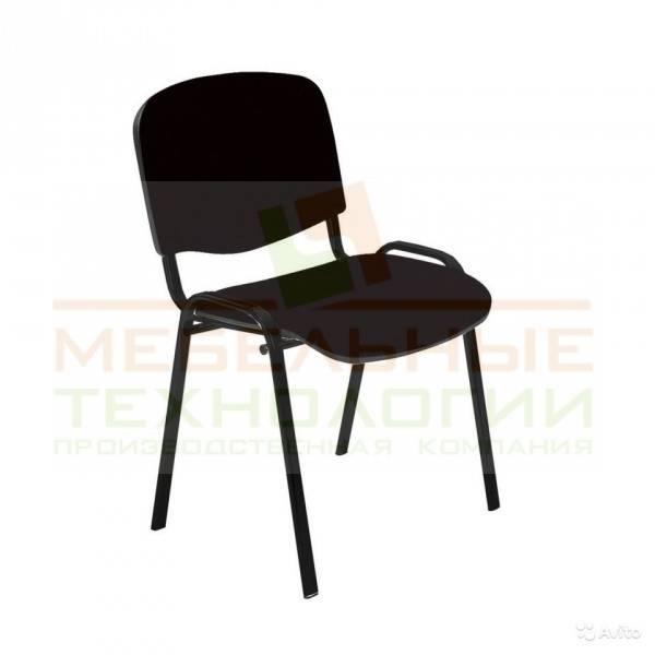 Стул для учителя Изо МТ 02-3