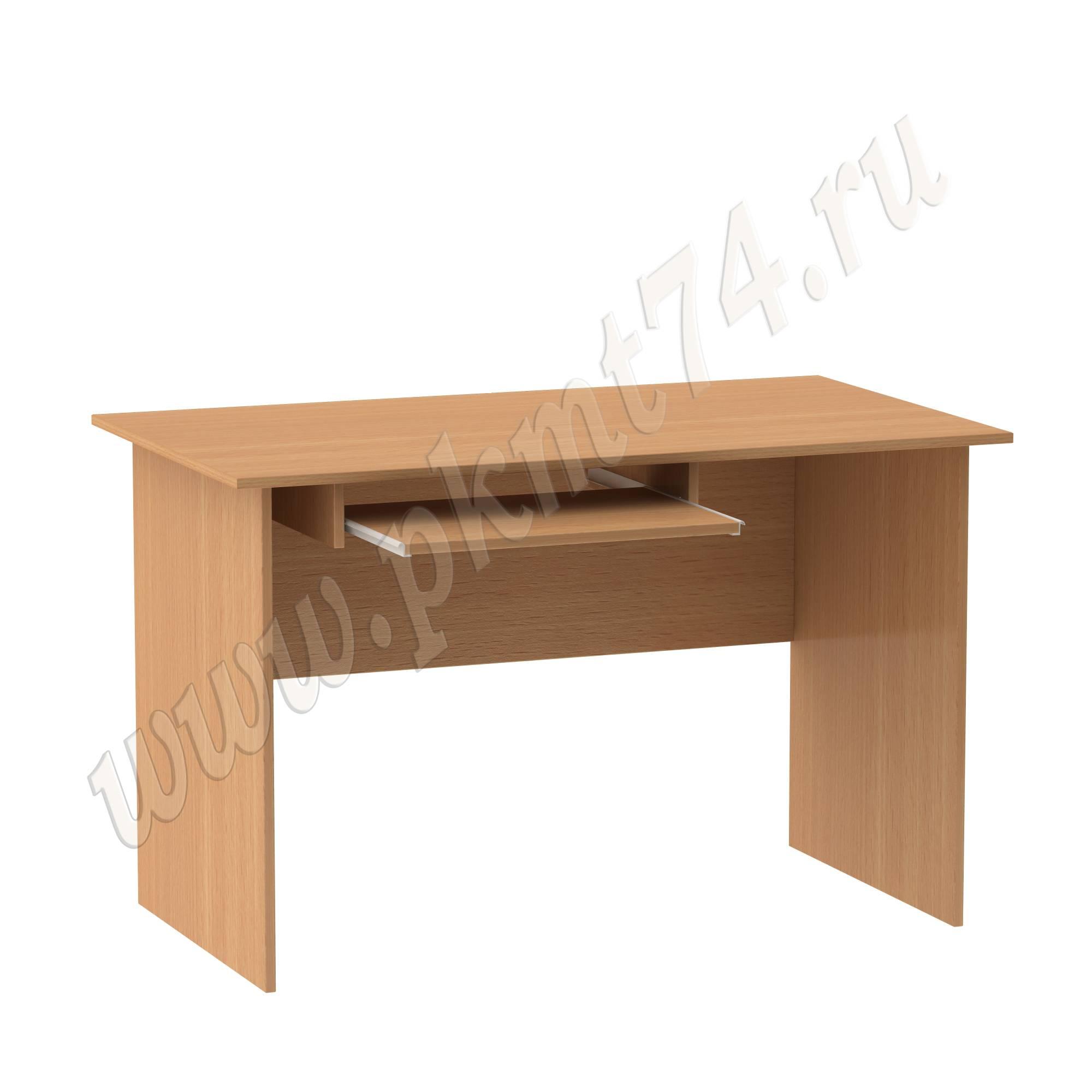 Стол компьютерный с полкой под клавиатуру МТ 07-1 Бук
