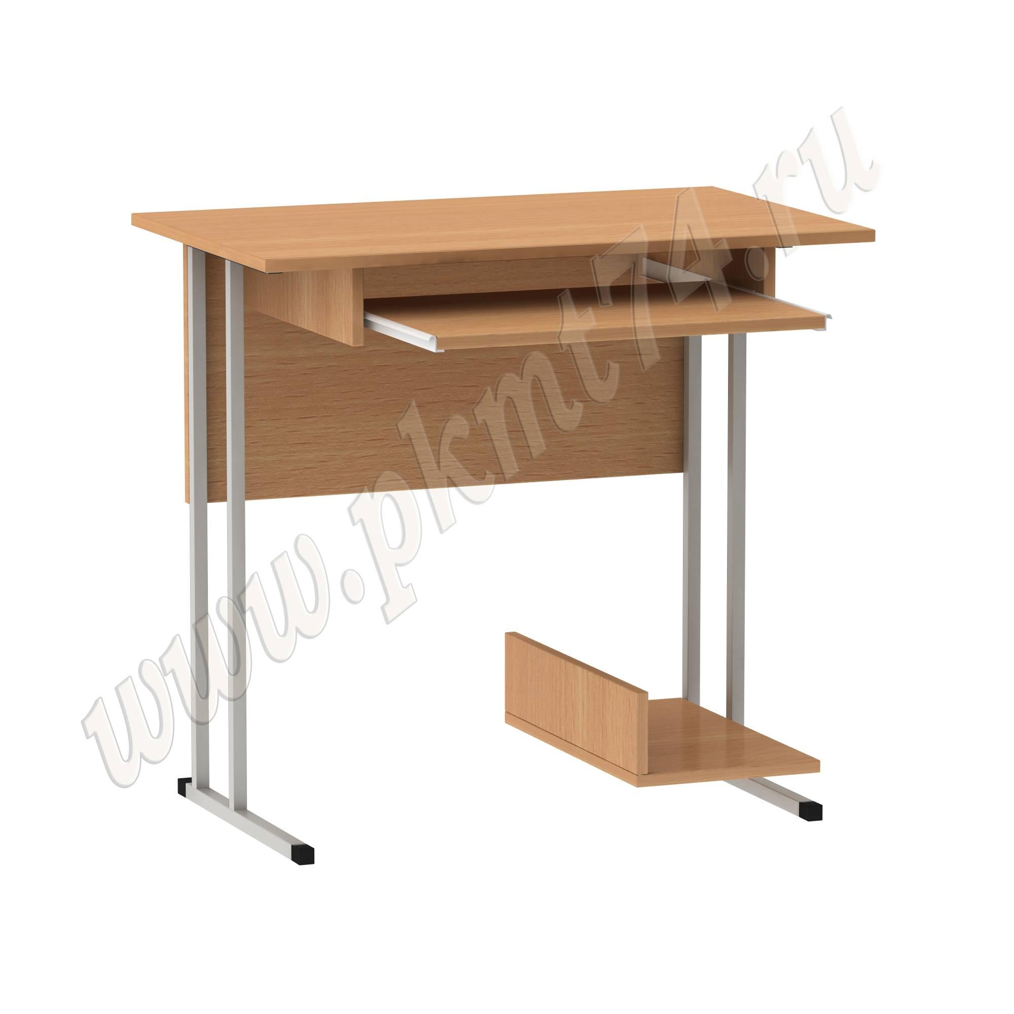 Стол компьютерный на металлокаркасе МТ 07-12 Бук