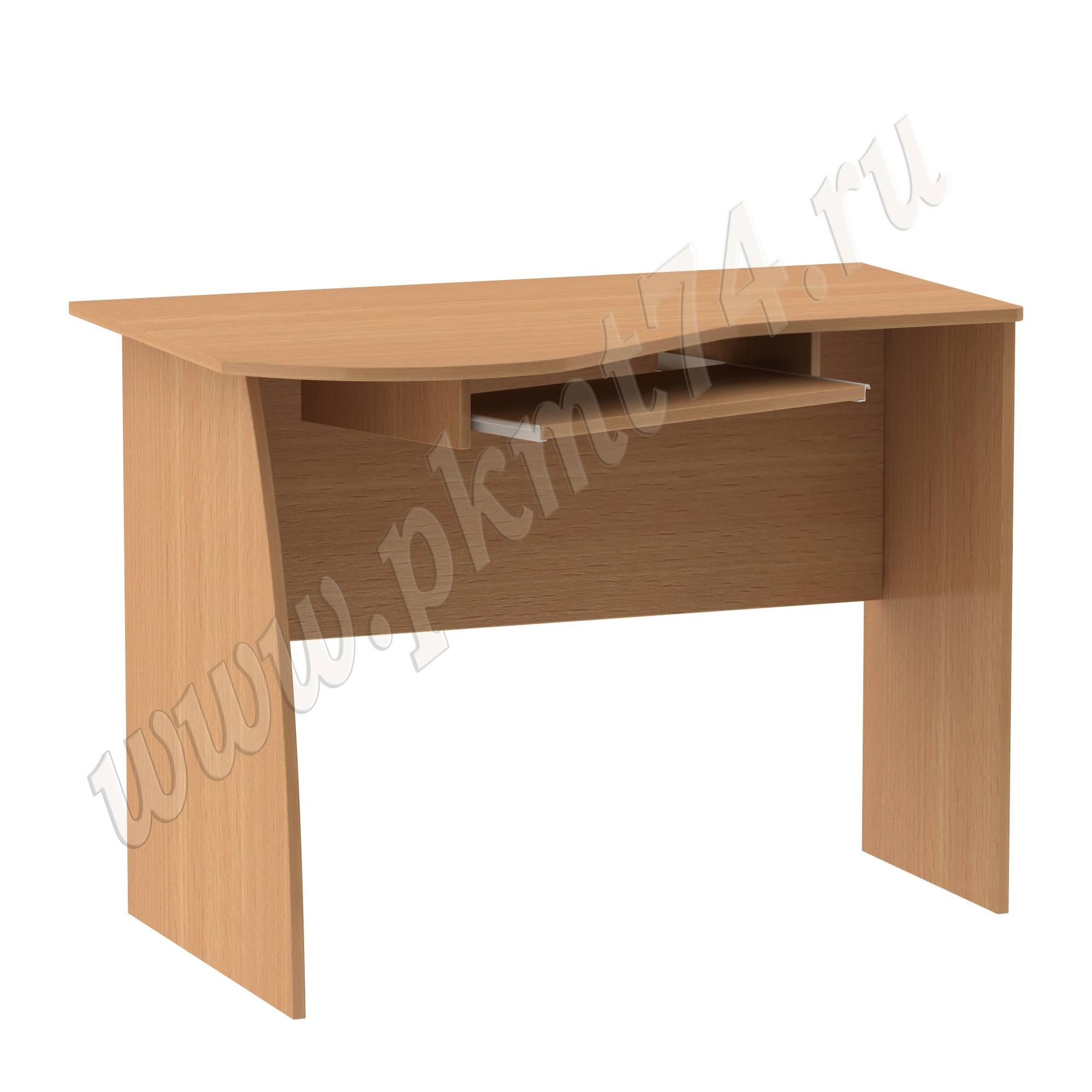 Стол компьютерный эргономичной формы МТ 07-13 Бук