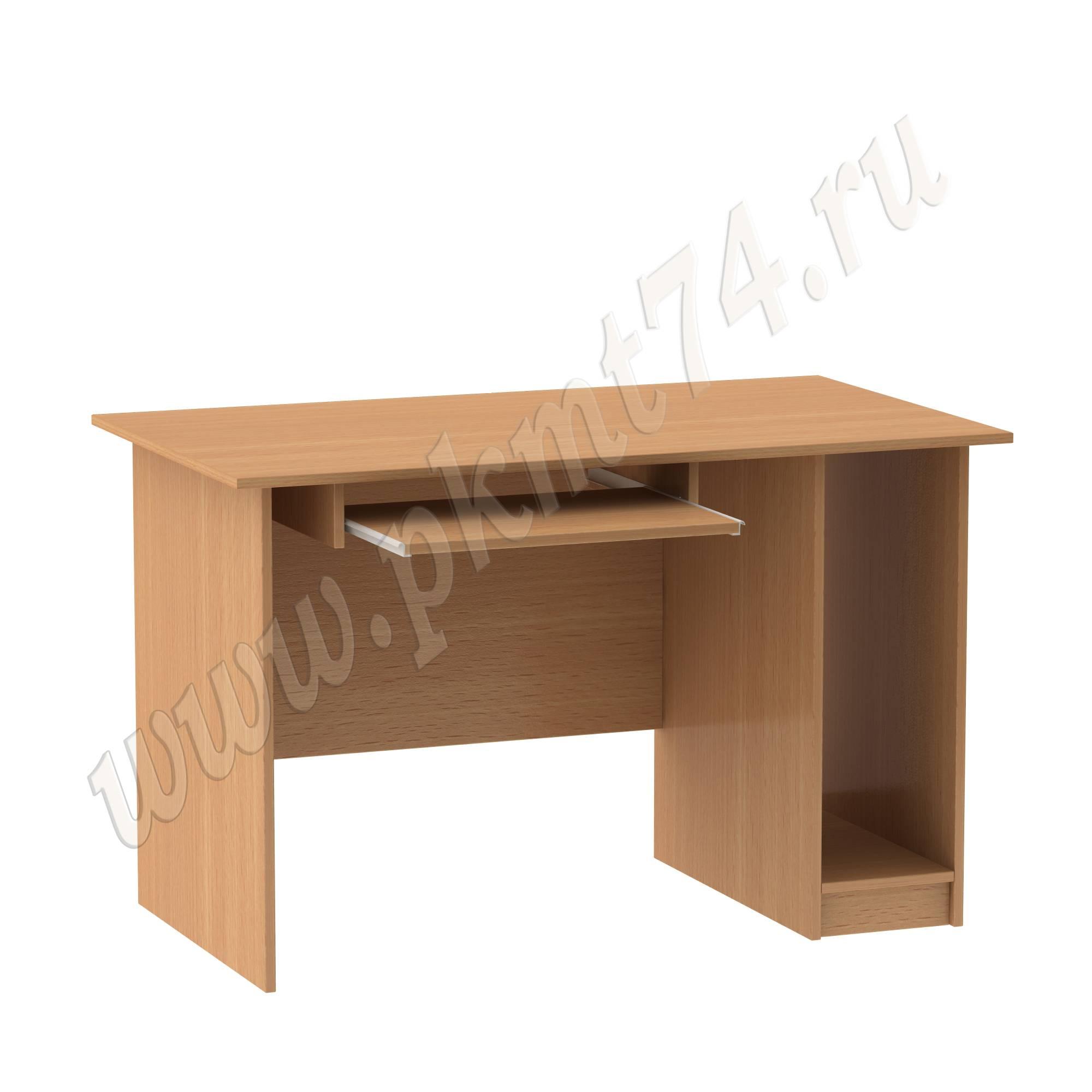 Стол компьютерный с подставкой под системный блок МТ 07-3 Бук