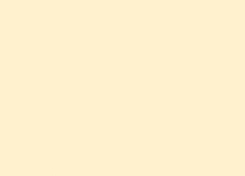 Ванильный жёлтый Egger